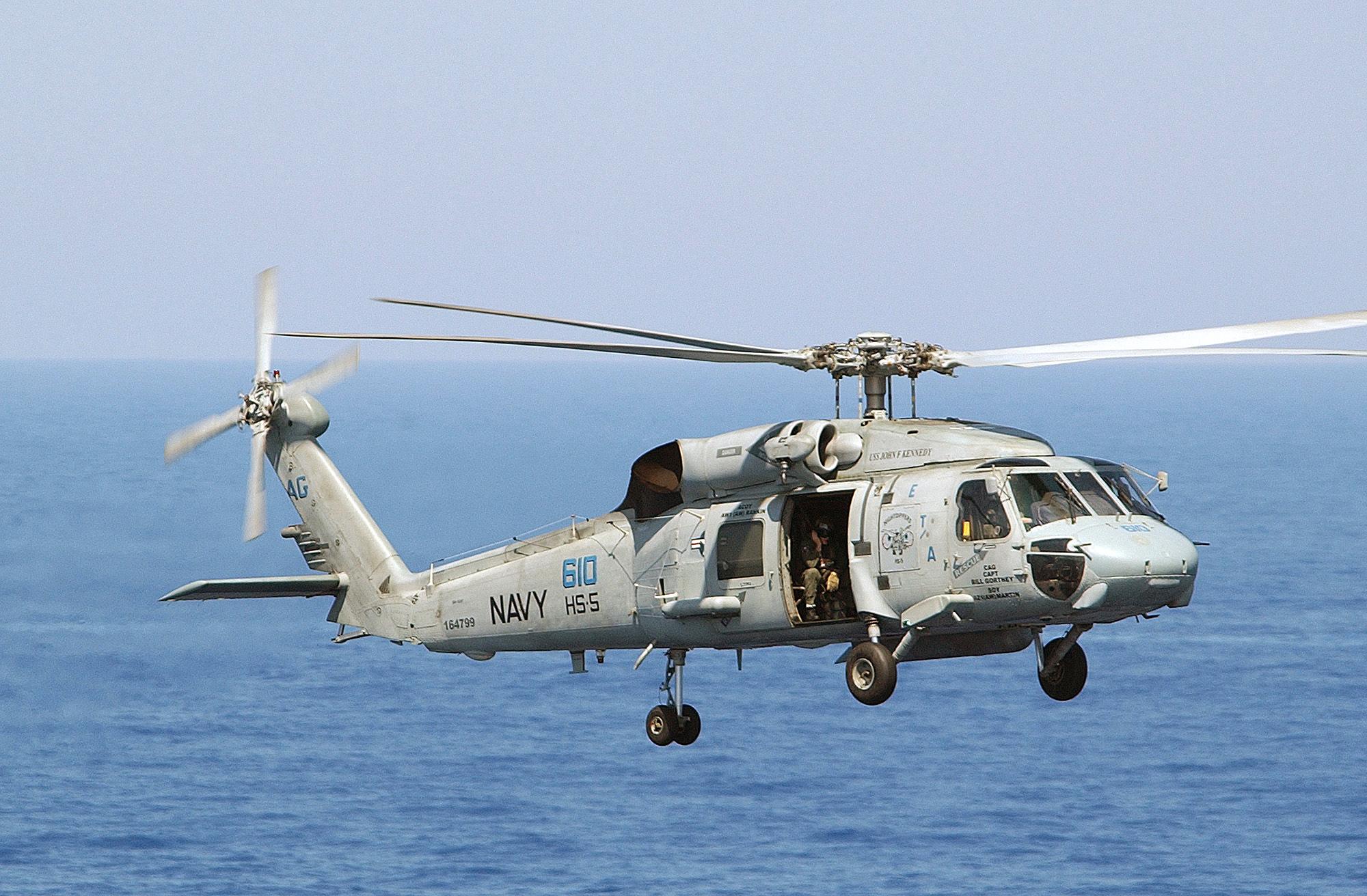 FileUS Navy 020725 N 6492H 567 An HH 60H