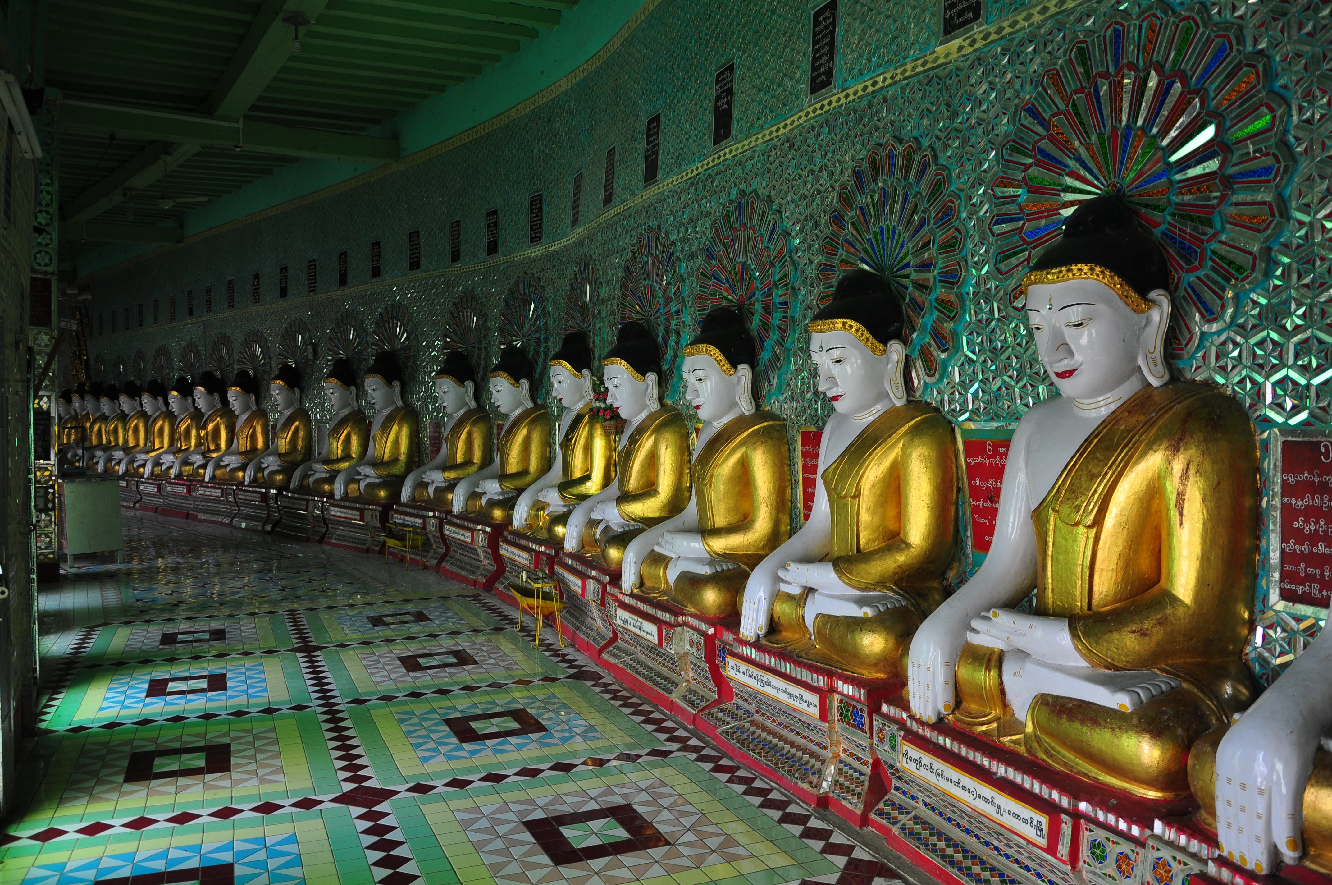 U Saw Birmania File:U Min Thon...
