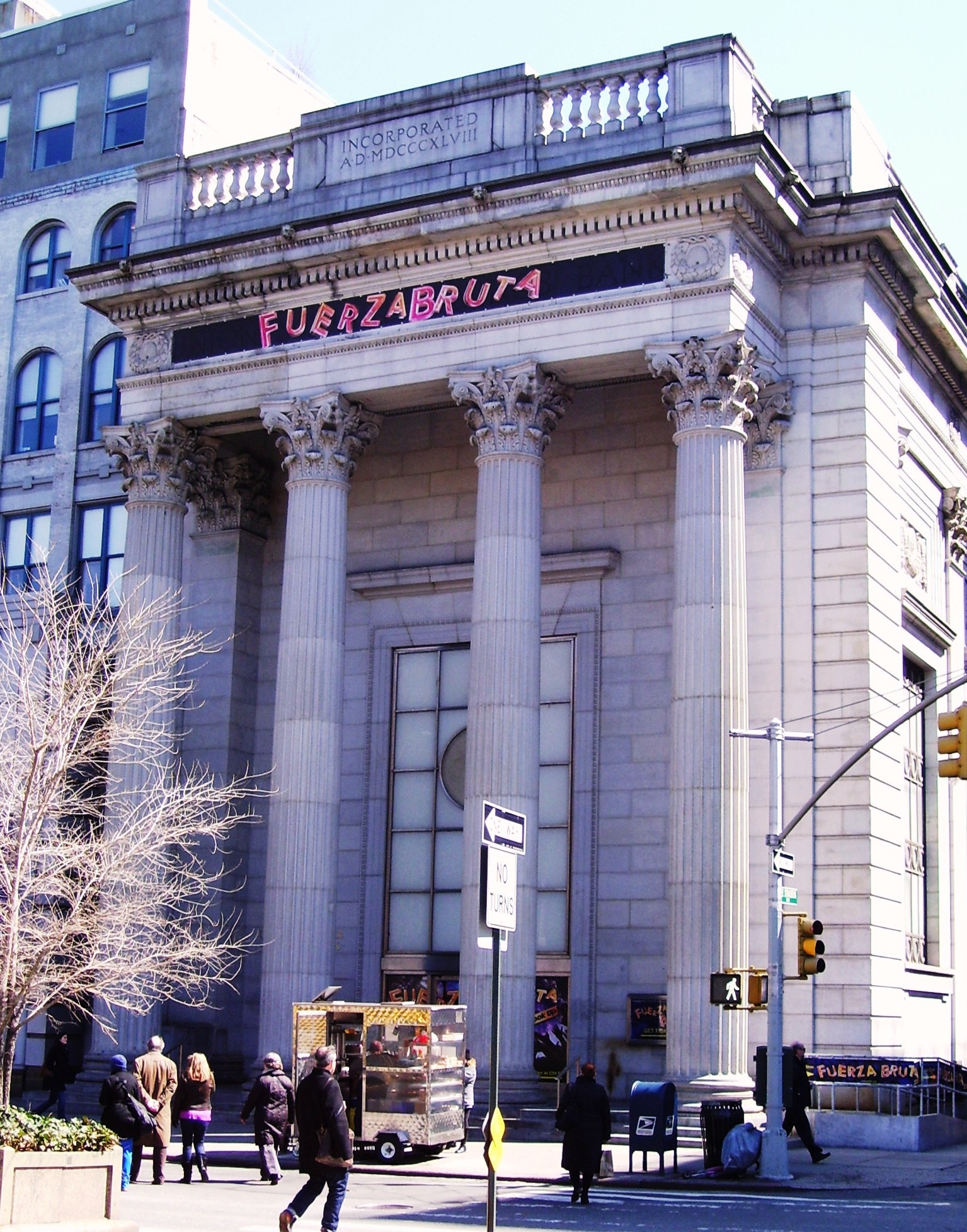 Th Union Square Movie Theater