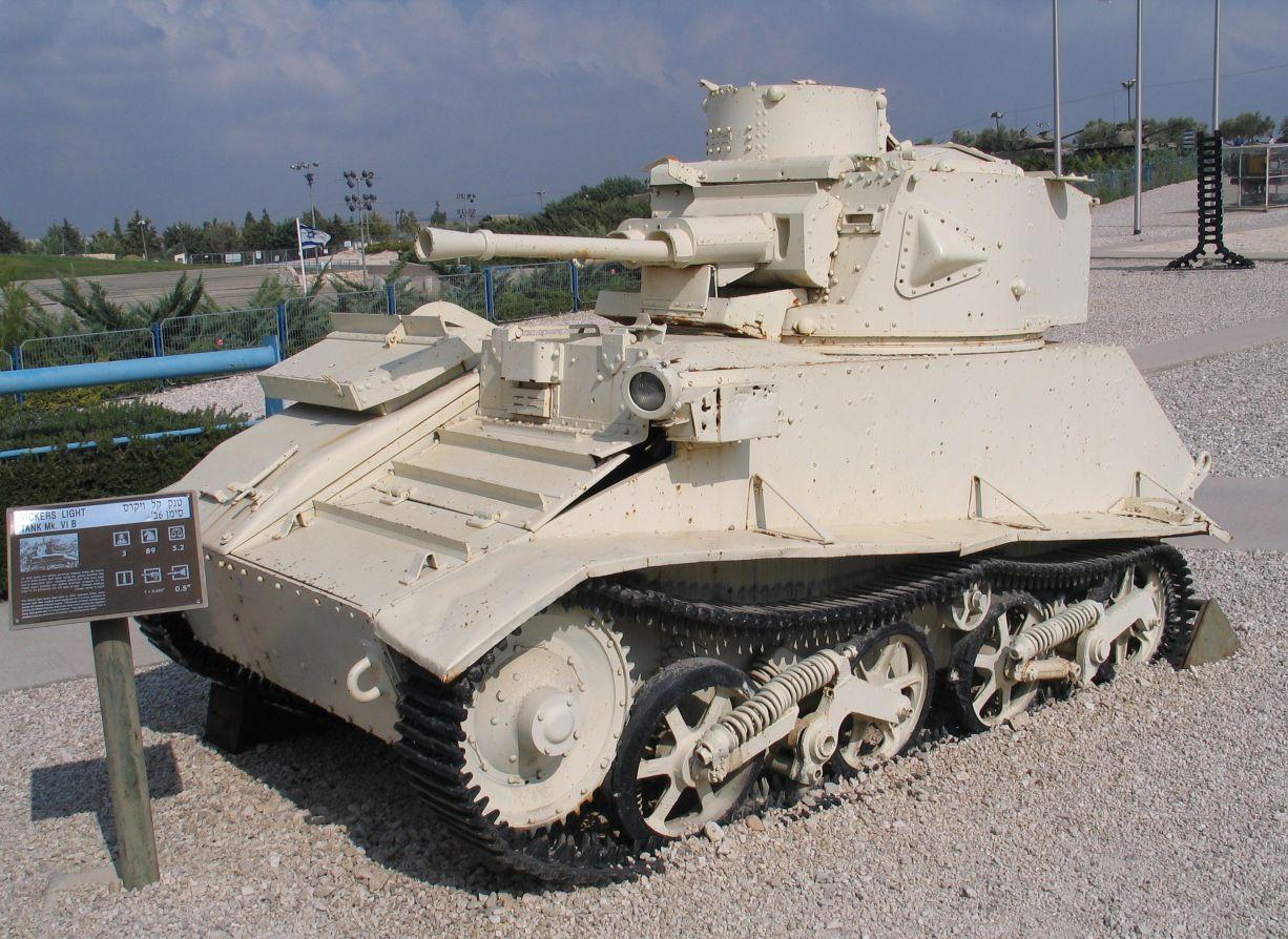 Vickers-MkVIB-latrun-2.jpg
