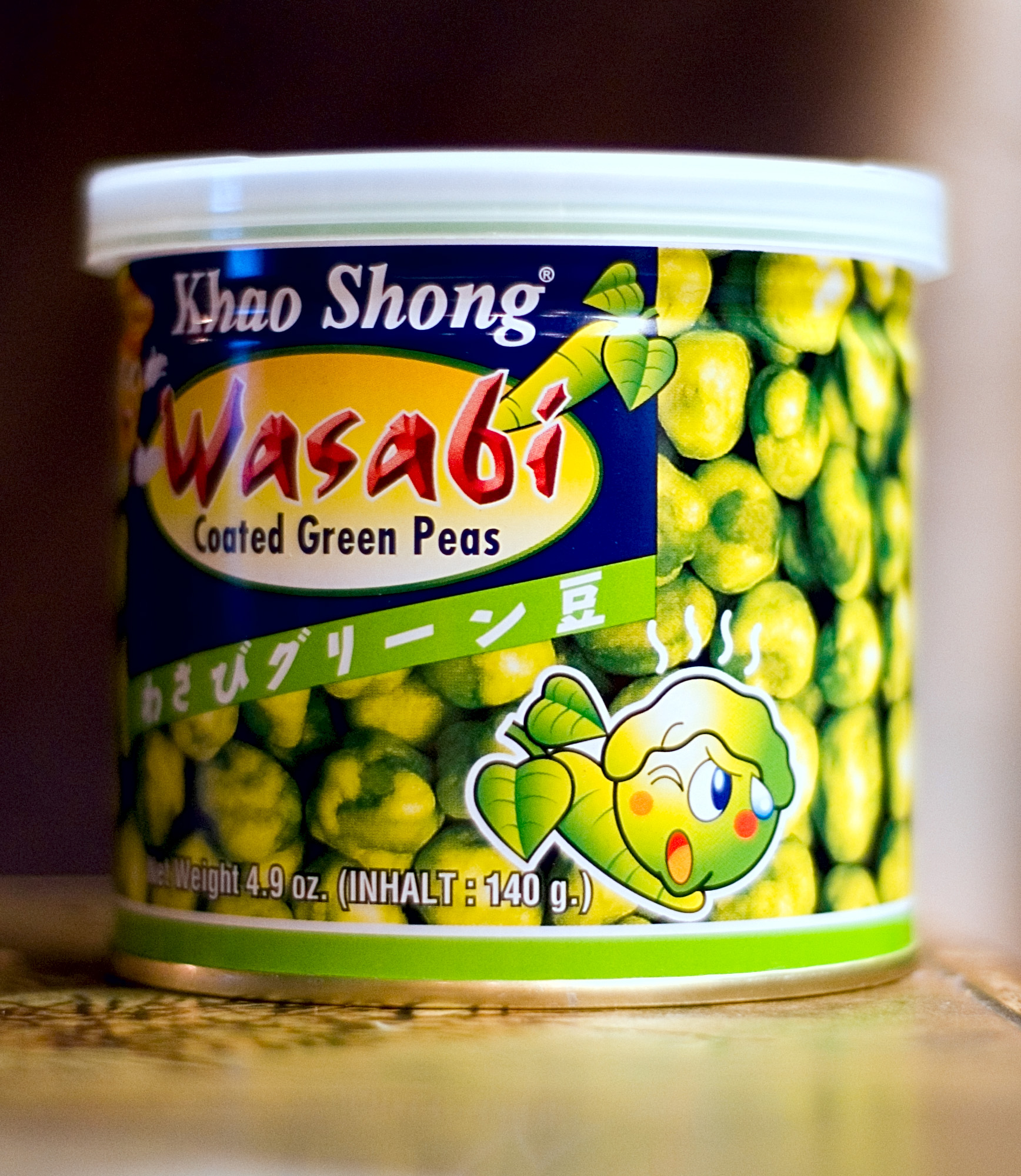 FileWasabi coated green peasjpg  Wikimedia Commons # Wasbak English_182340