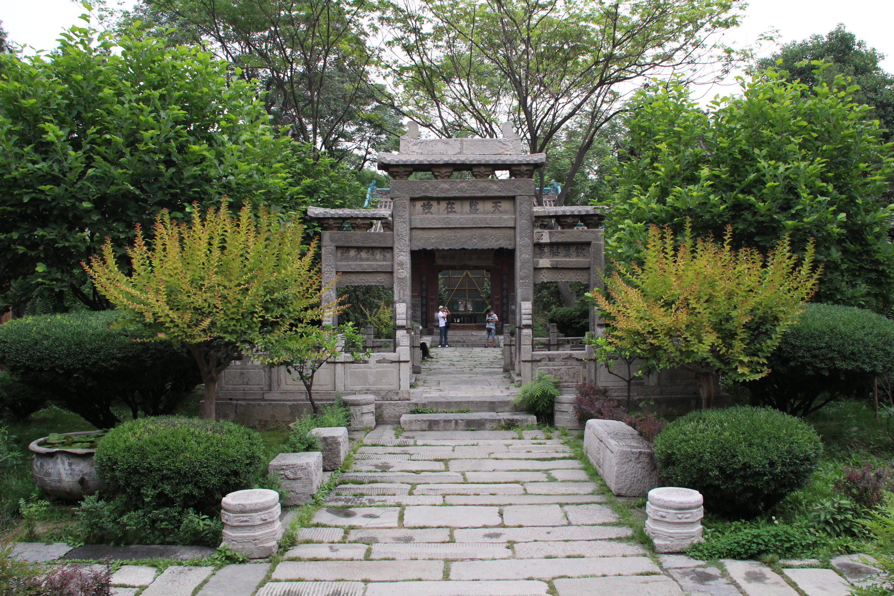 The most beautiful mosques to visit: Second courtyard of the Great Mosque of Xi'An, Xi'an, China