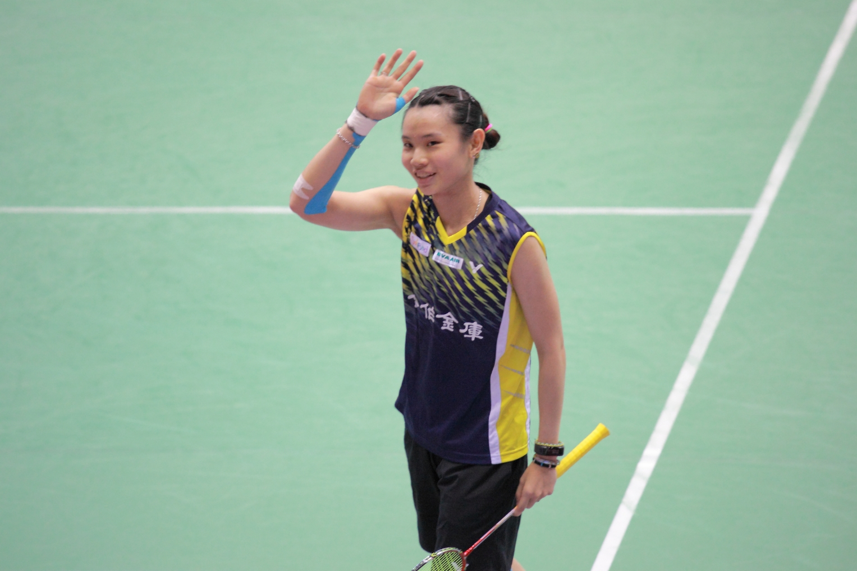 File Yonex Chinese Taipei Open 2016 Quarterfinal Ho Yen Mei vs