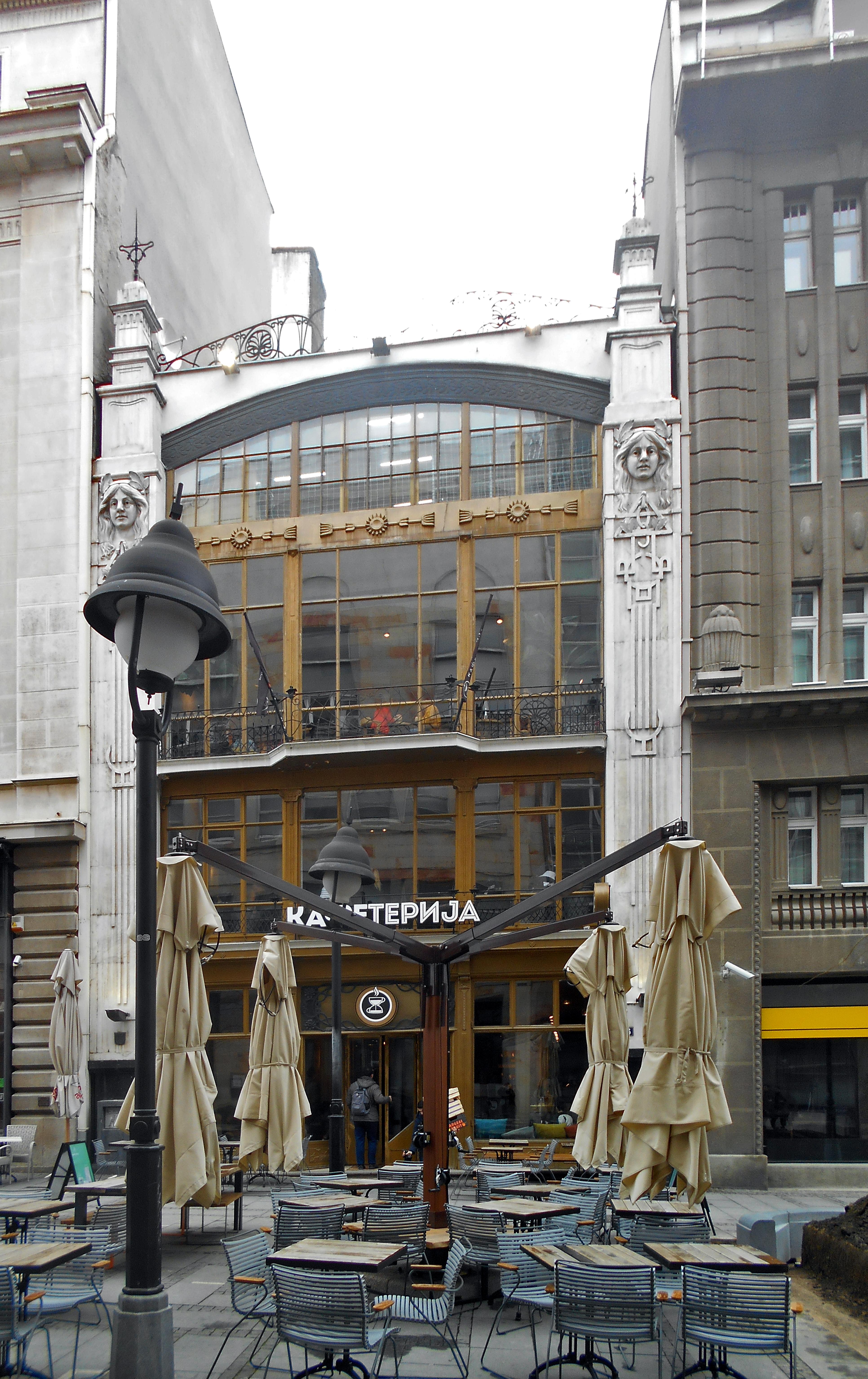 Datoteka Zgrada Robnog Magazina Kralja Petra 16 Beograd 2 Jpg