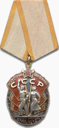 Order of the Badge of Honour cover