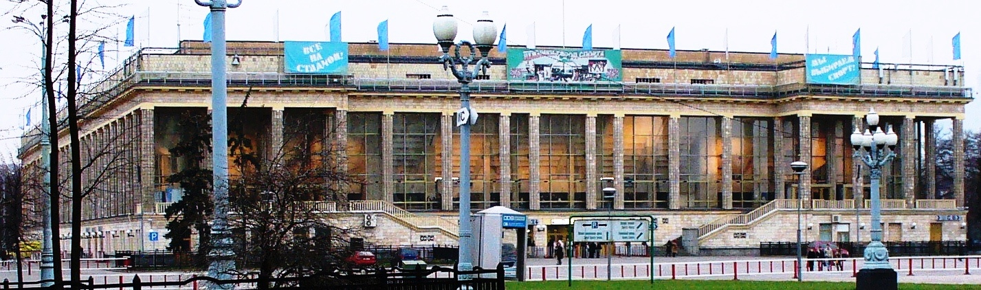 Лужники малая спортивная арена фото
