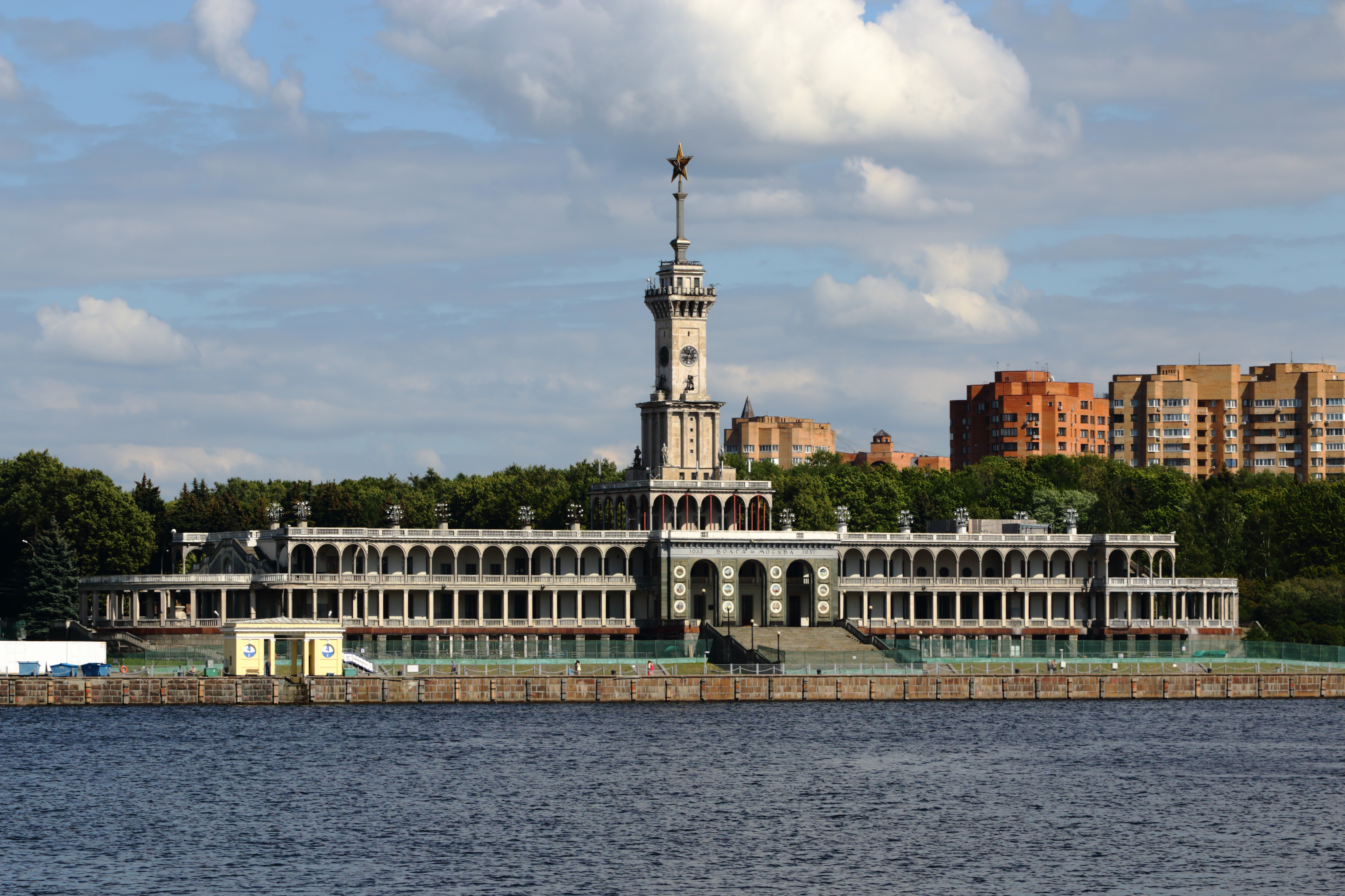Moscow Northern River Station