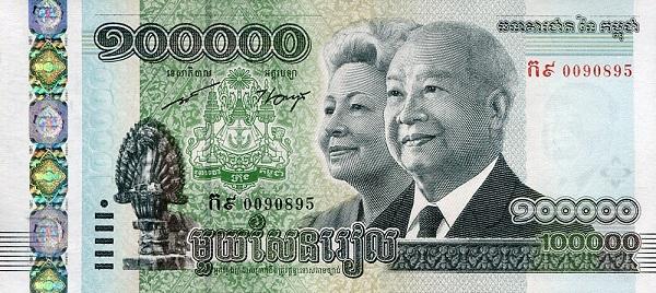 File:100000 Cambodian Riel (2012) Obverse.jpg - Wikimedia ...
