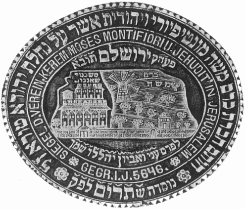 File:1886 seal Moses Montefiore's land purchase in Jerusalem.jpg