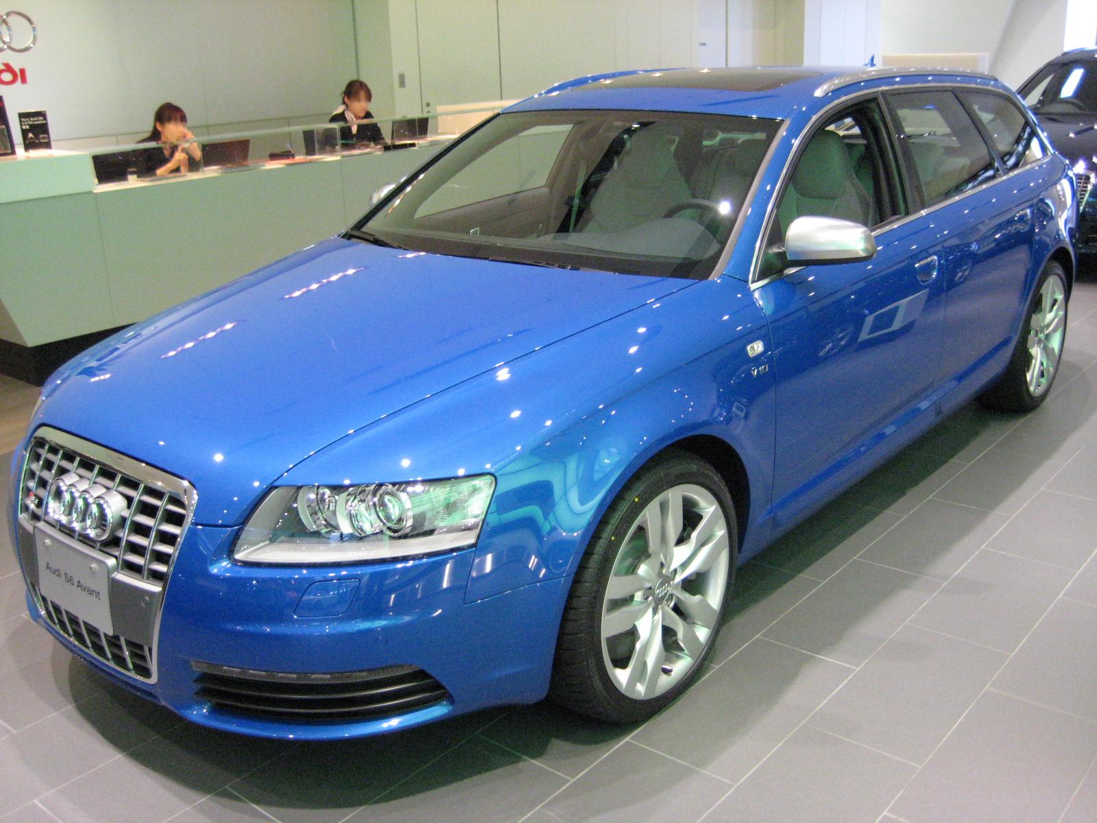 File 2007 Audi S6 Avant Jpg Wikimedia Commons