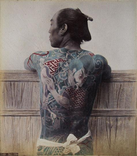 Tatuaż Japoński Wikipedia Wolna Encyklopedia