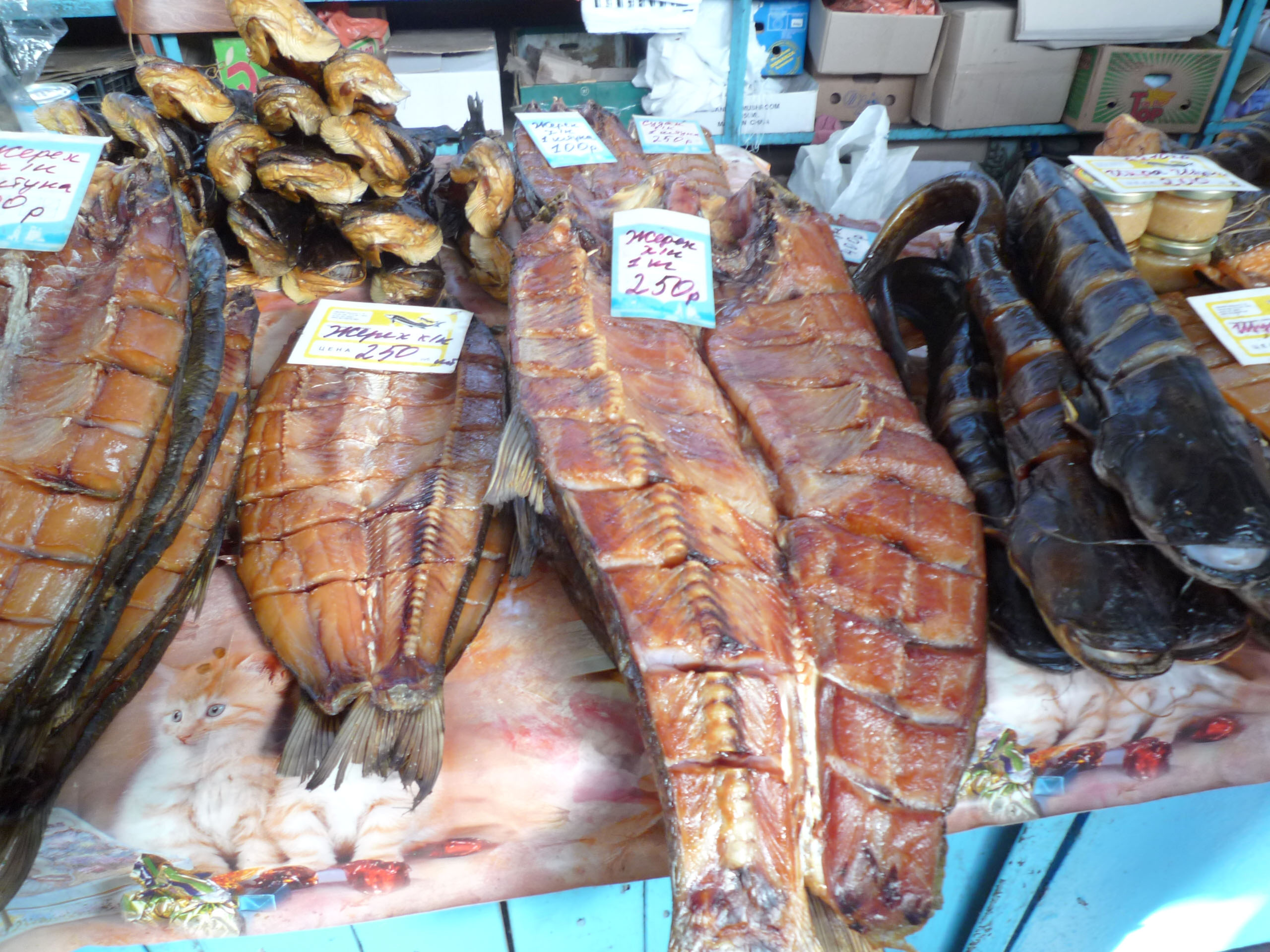 file astrakhan smoked fish market wikimedia commons. Black Bedroom Furniture Sets. Home Design Ideas