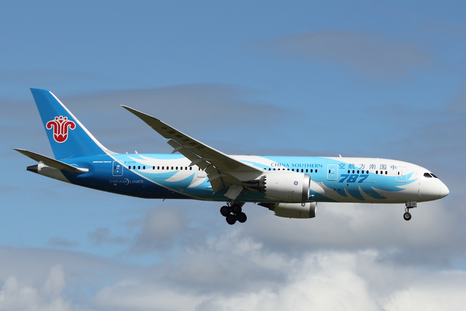 china airline online booking