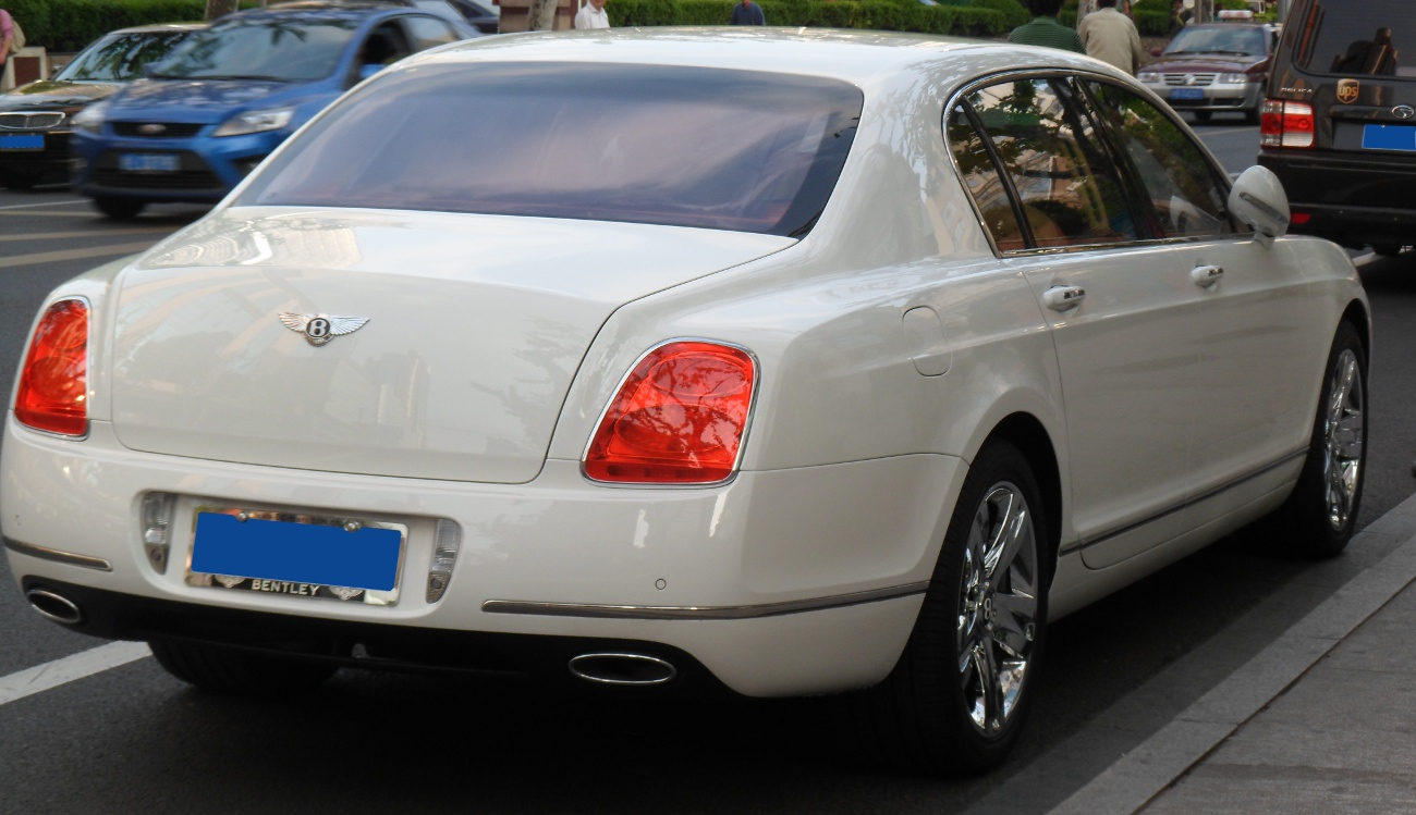 file bentley continental flying spur 02 china 2012 04 28 jpg wikimedia commons. Black Bedroom Furniture Sets. Home Design Ideas