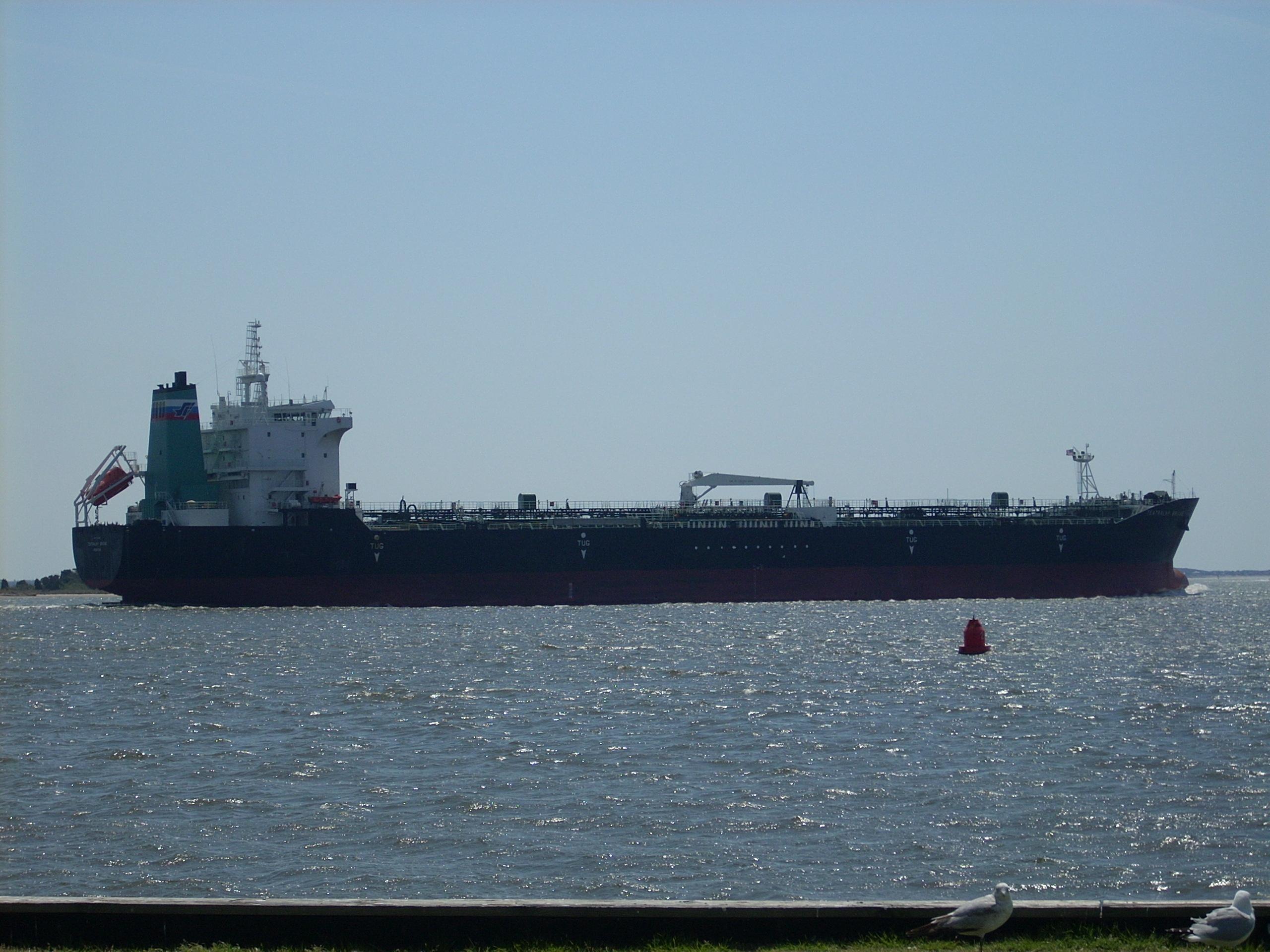 File:Cargo Ship at Southport1.JPG - Wikipedia, the free encyclopedia