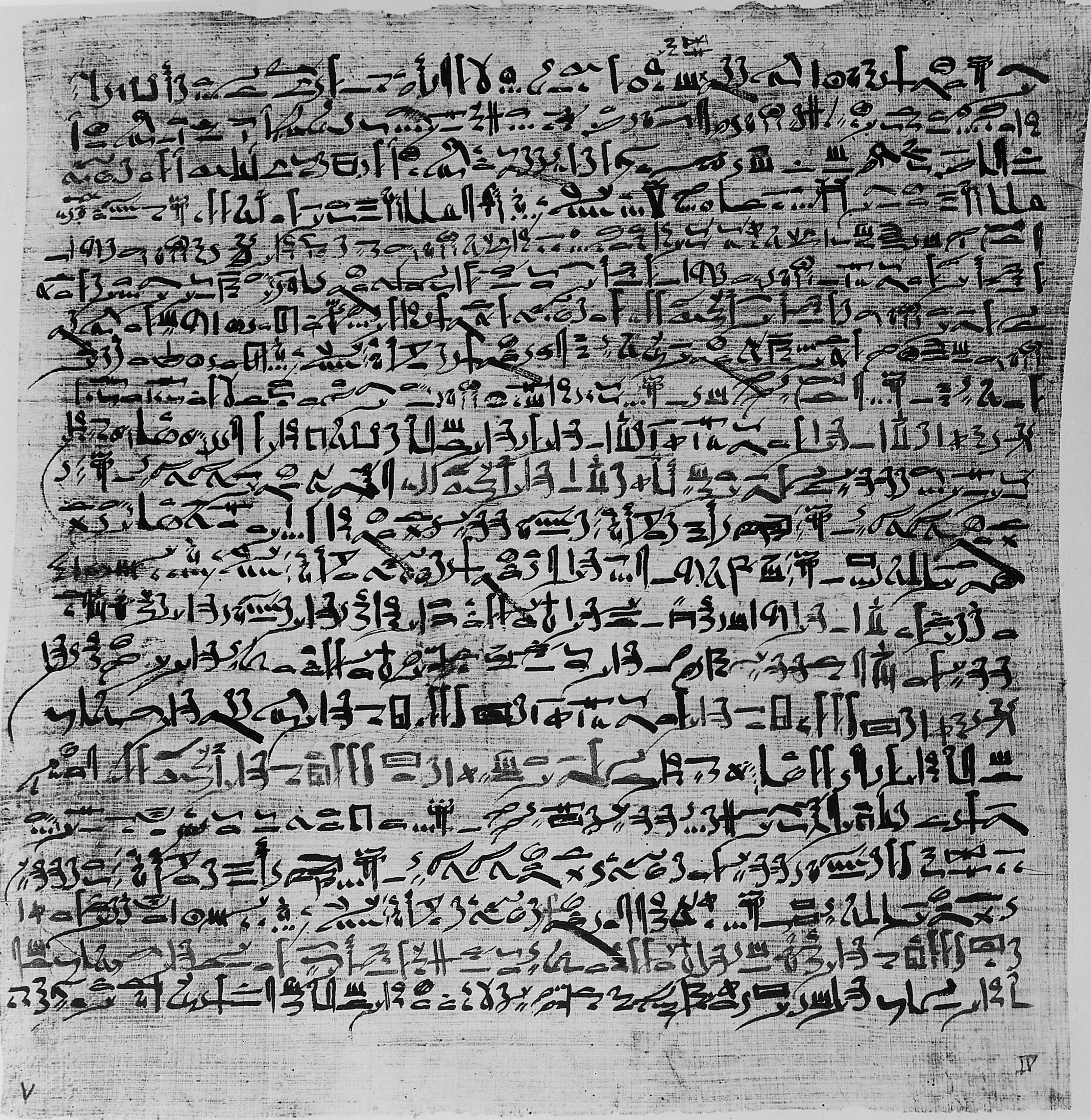 File:Cases 9-12 from J.H. Brested's Edwin Smith Surgical Papyrus ...