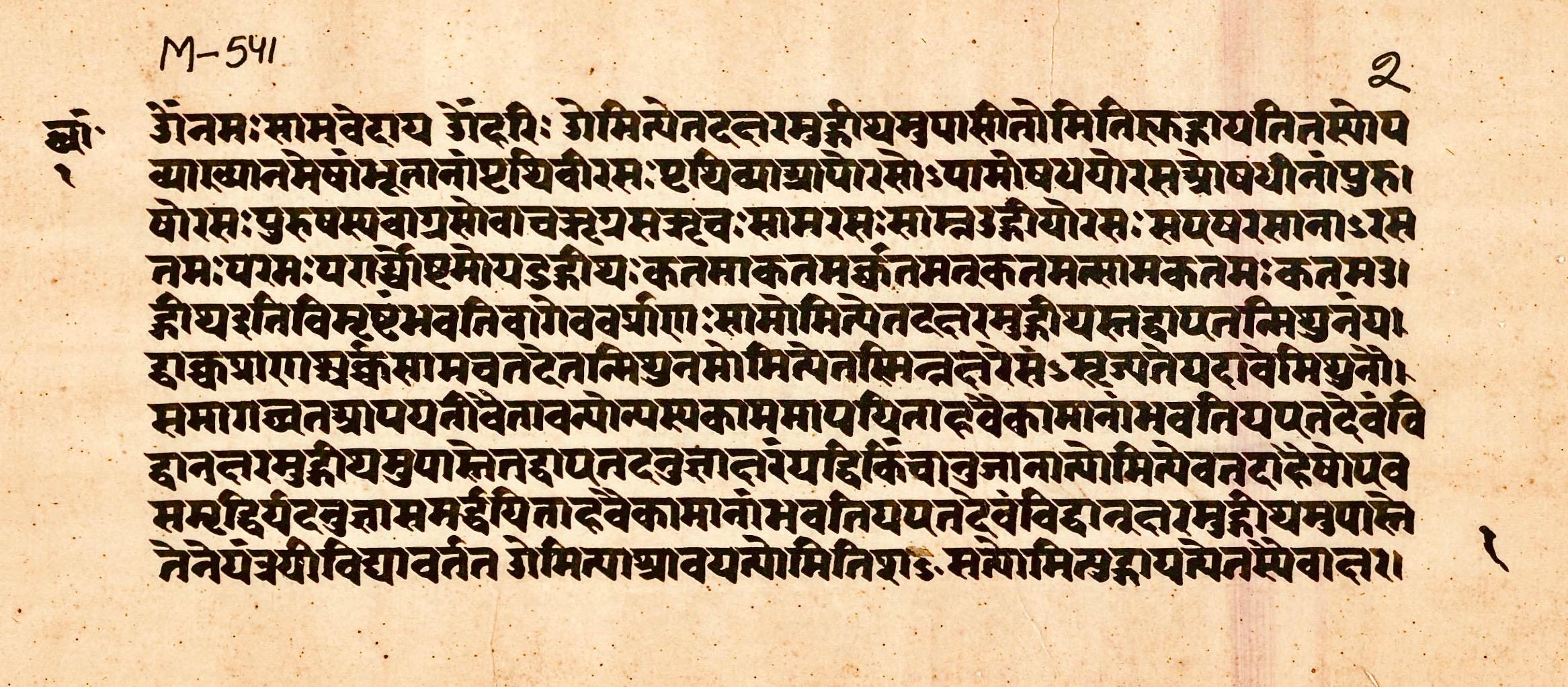 File:Chandogya Upanishad verses 1 1 1-1 1 9, Samaveda, Sanskrit