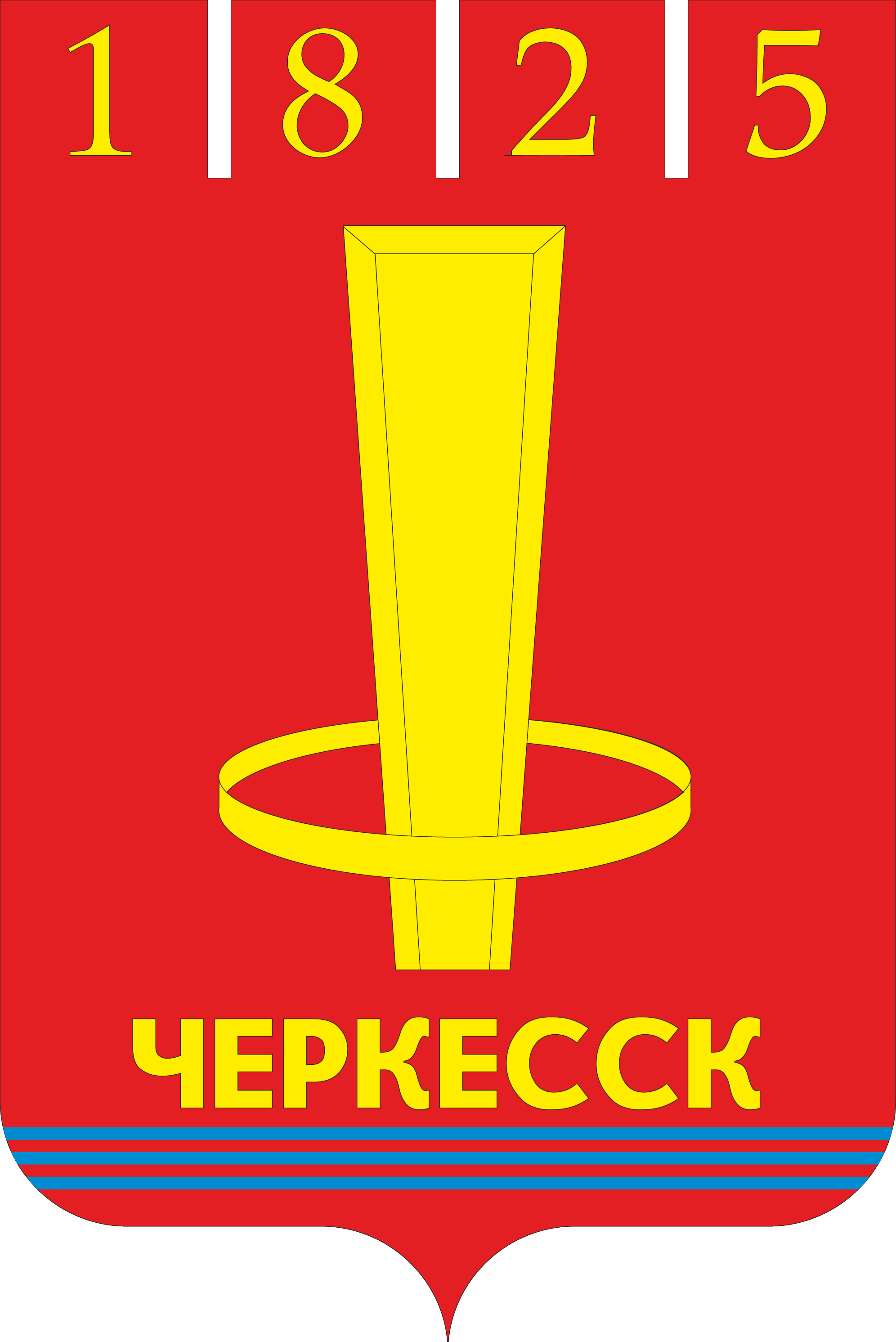 Coat of Arms of Cherkessk (Karachay-Cherkessia).png