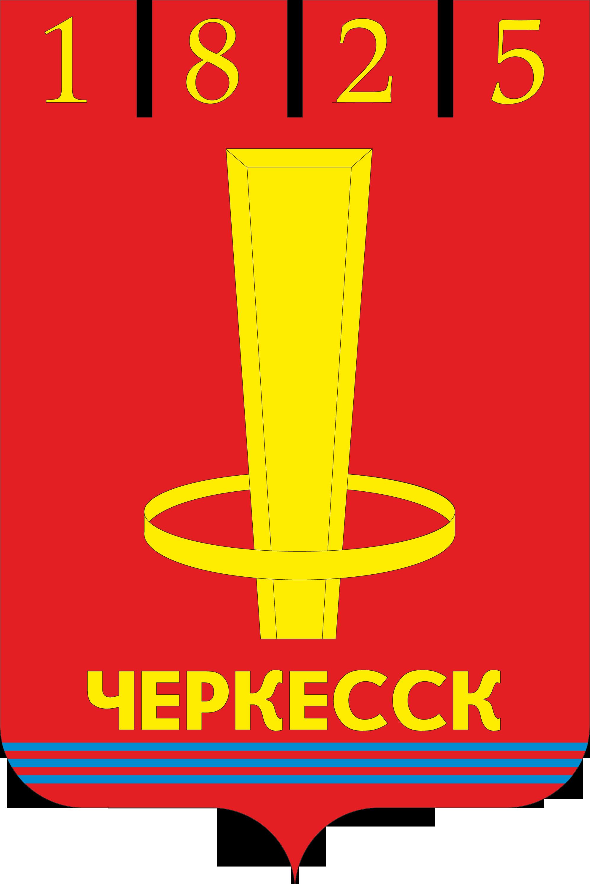 Кассовые чеки в Черкесске