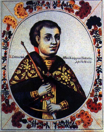 Jerzy I Dołgoruki