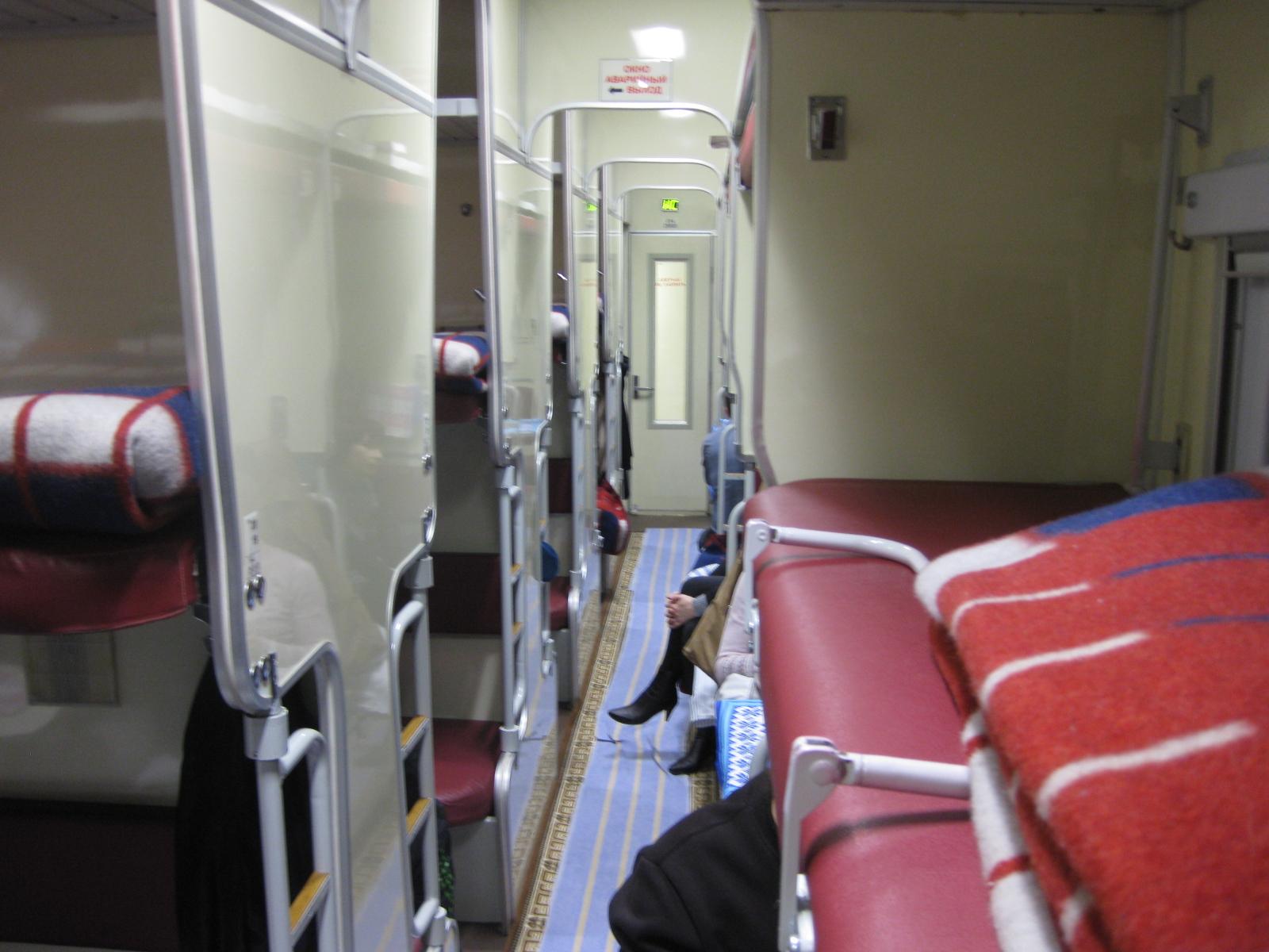 поезд полоцк-москва фото внутри