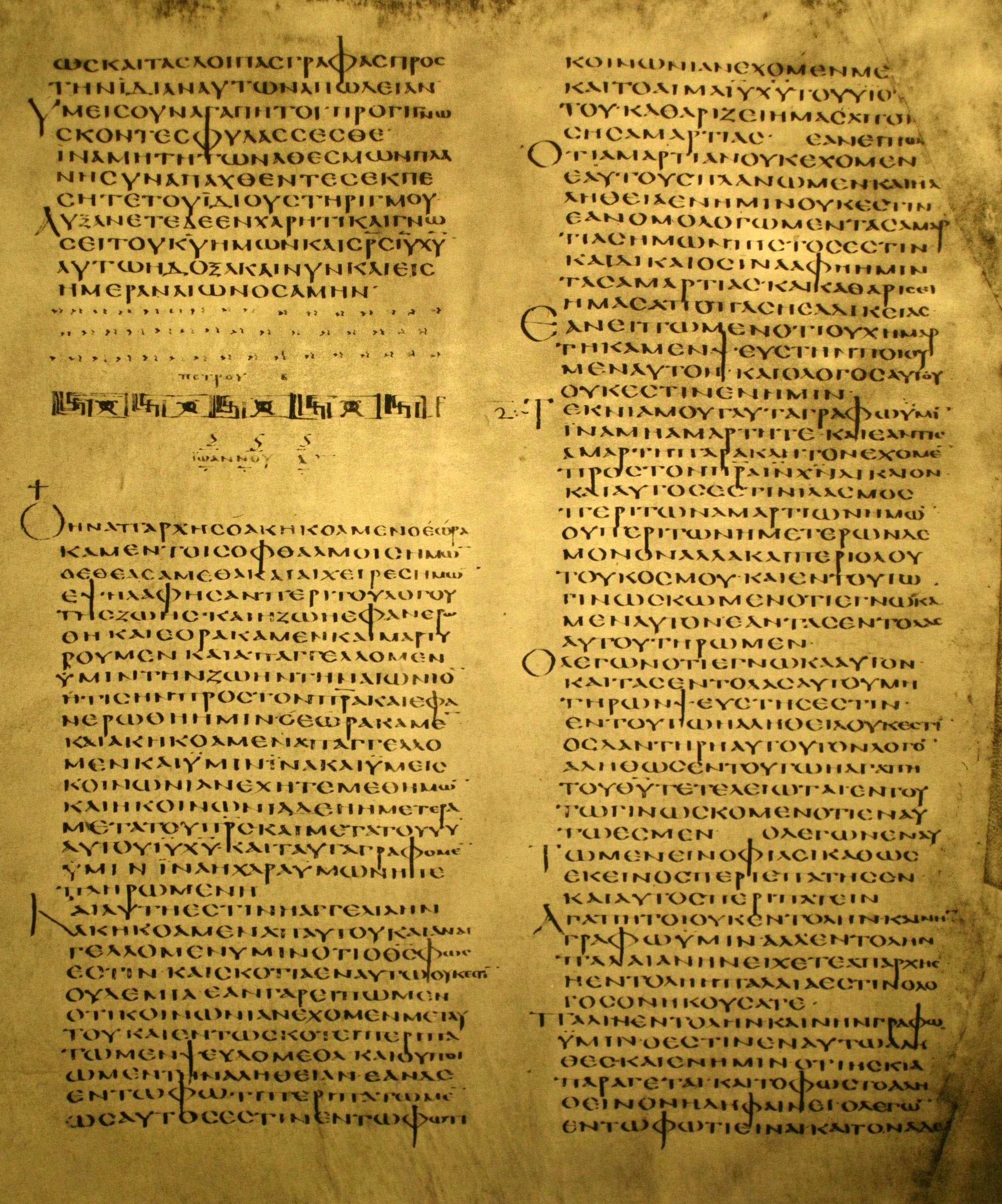 2 Peter 3 - Wikipedia