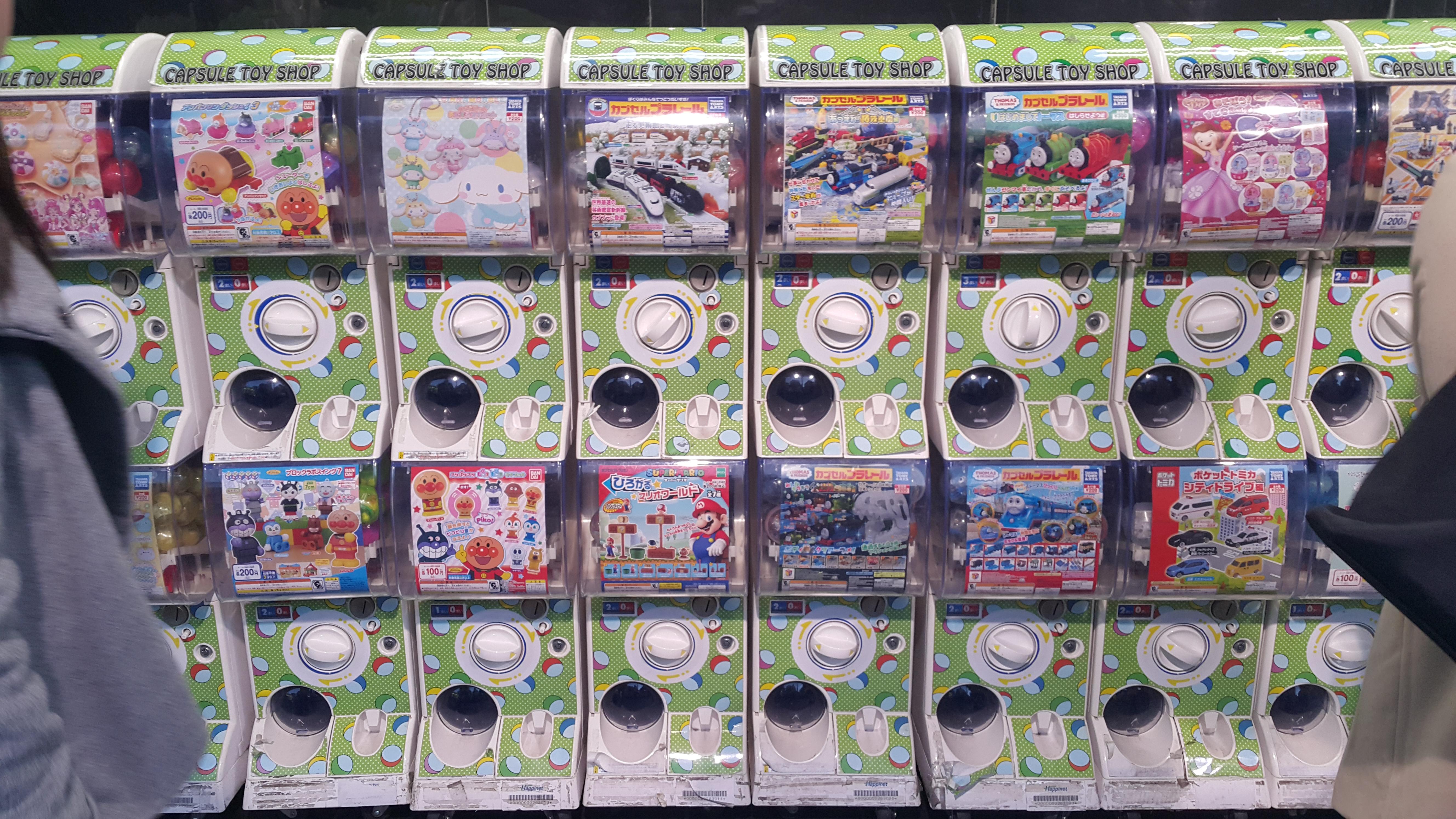 Gachapon ueno.jpg