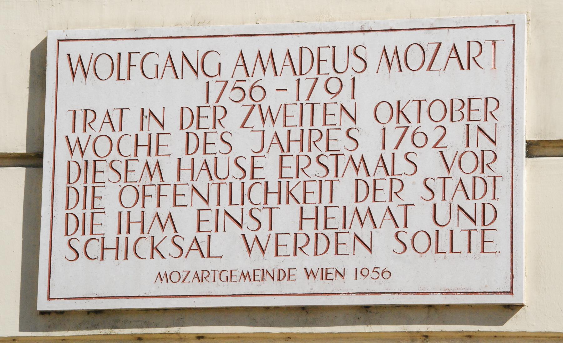 GuentherZ 2012-04-30 0665 Wien01 Am Hof13 Gedenktafel Wolfgang Amadeus Mozart.jpg