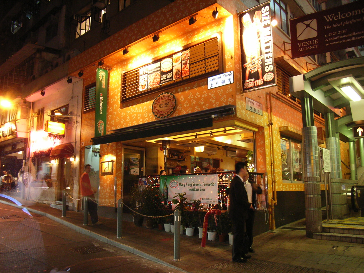 Central Street Restaurants