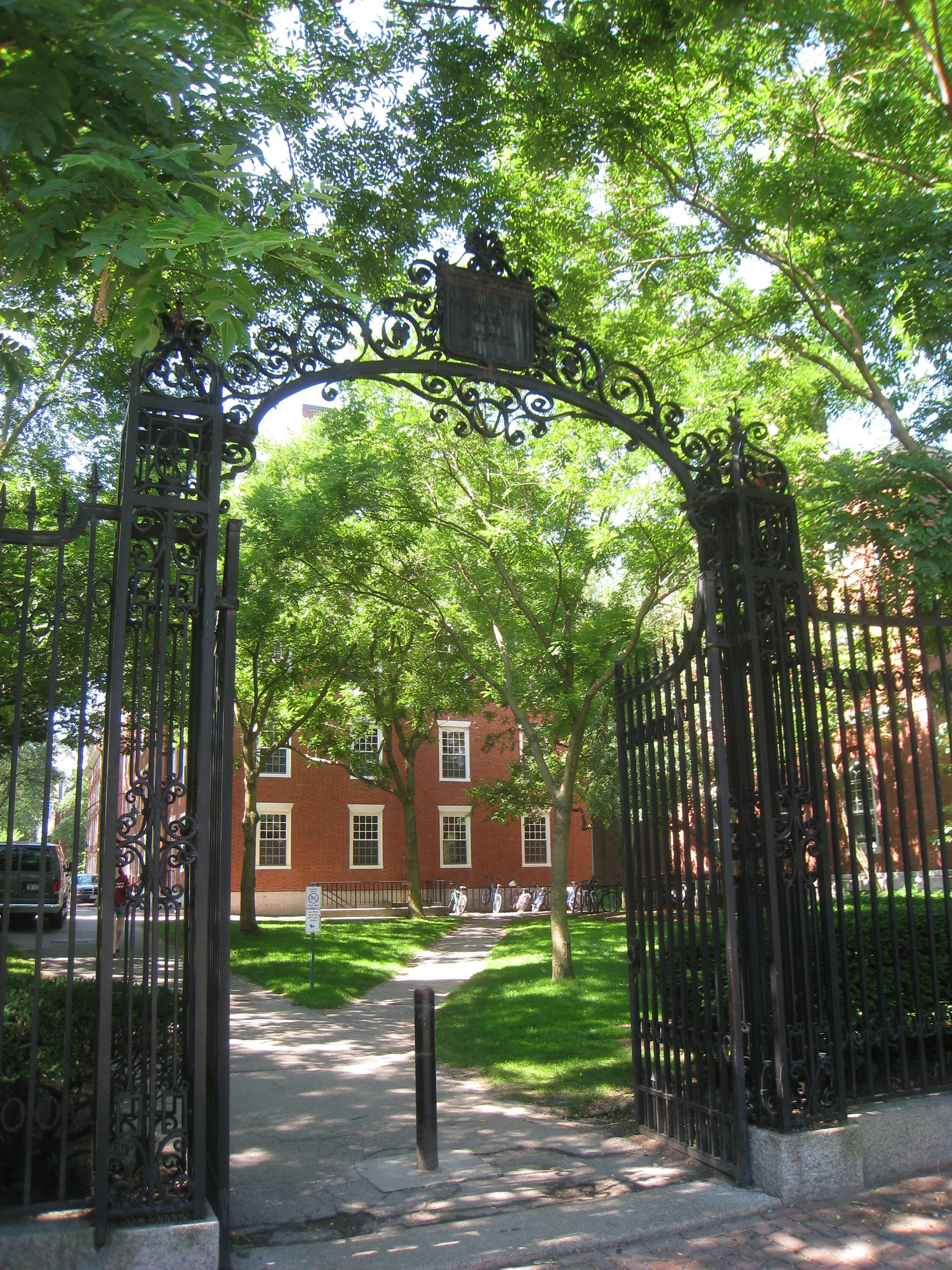 Park The Car In Harvard Yard
