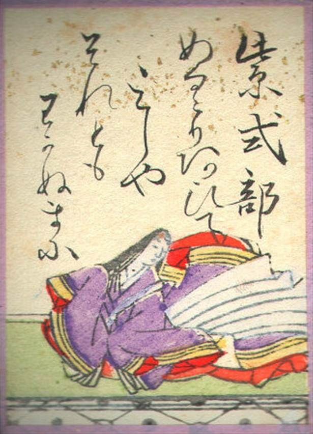 File:Hyakuninisshu 057.jpg