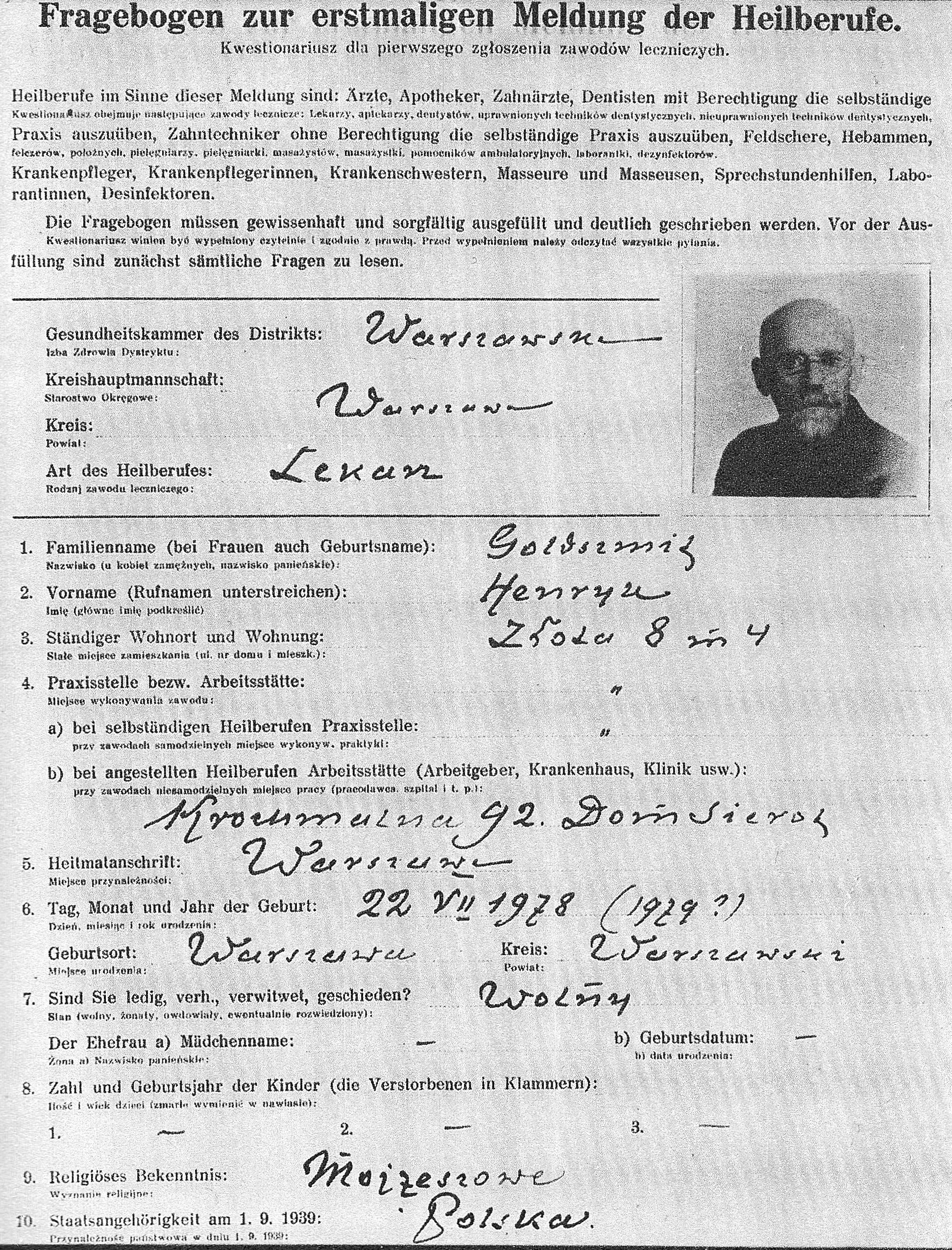Janusz Korczak Military Wiki Fandom Powered By Wikia