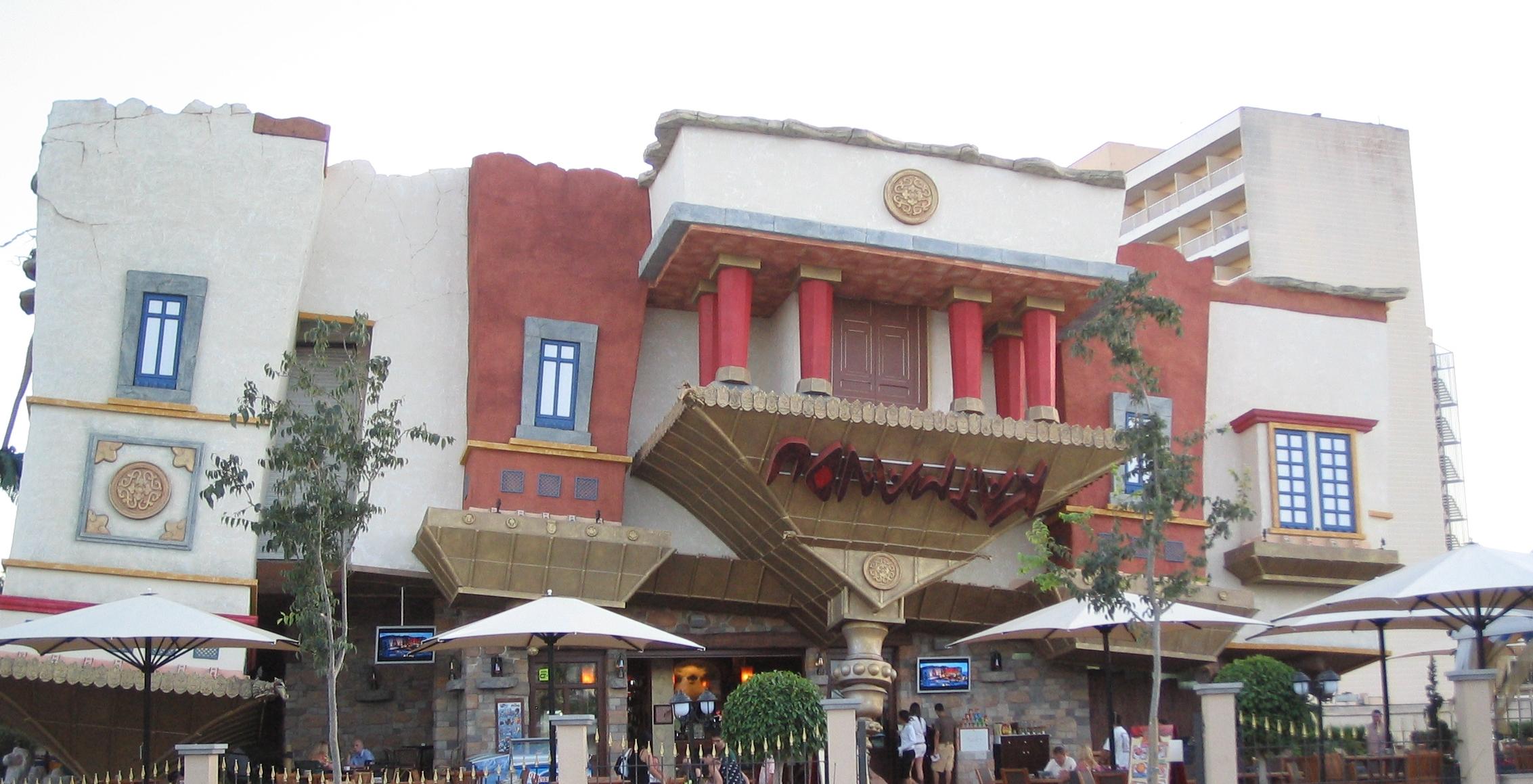 Hotel Sol De Alcudia Mallorca