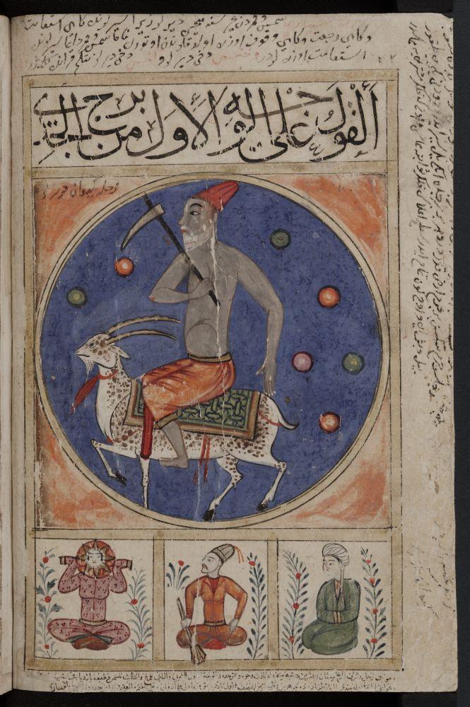 Bibliodyssey Kitab Al Bulhan