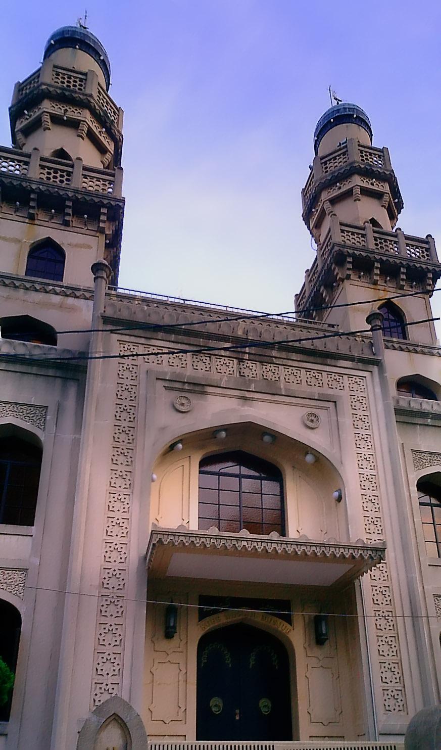 Файл:Kobe-mosque3.jpg