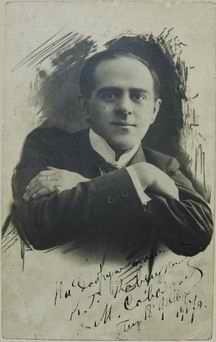 Савояров М. Н. почтовая открытка 1913 года