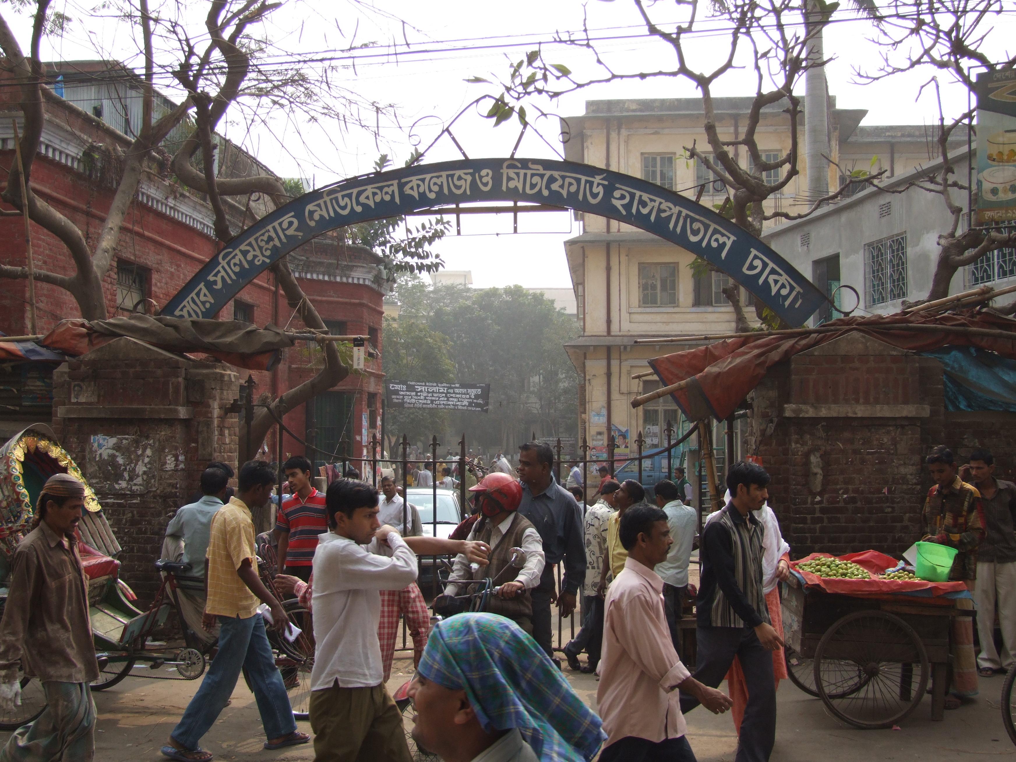 historic dhaka city past glory and Location: central bangladesh bibhag: dhaka (145 million - 9th largest city  population in the world) population: 85 million (dhaka city) famous people.