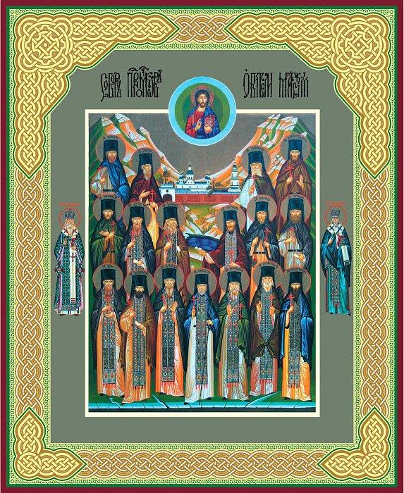 Священномученик Матфий Вознесенский.