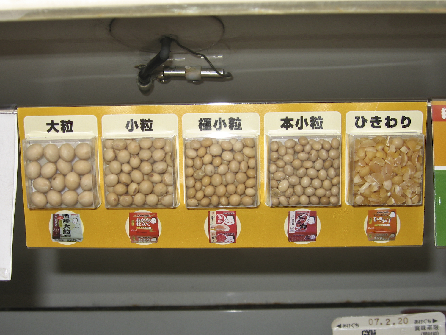jason natto Nattokinase or natto is a wholesome and nutritious japanese food that is derived from soybeans in its native country,it is taken with rice to make natto, boiled soya beans are mixed and fermented with a bacterium referred to as bacillus natto.