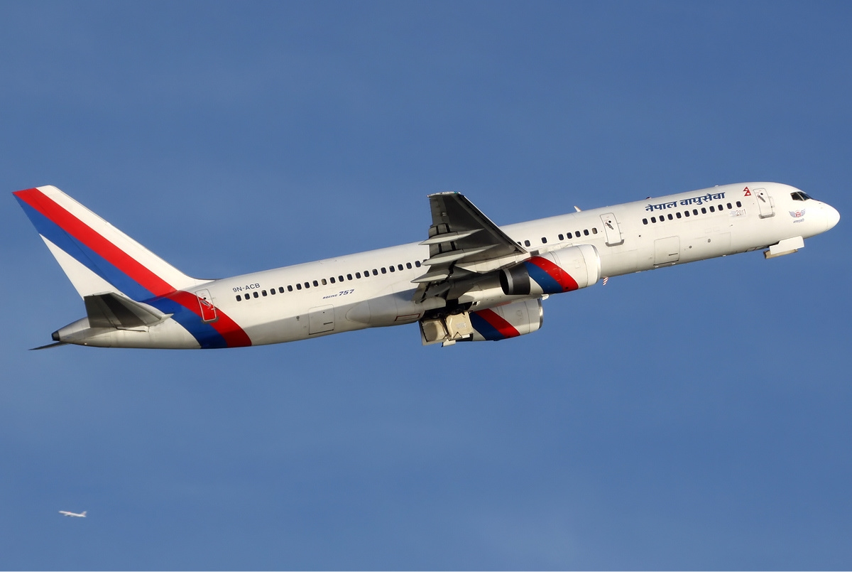 Nepal Airlines (Nepal Airlines). Ufficiale sayt.2
