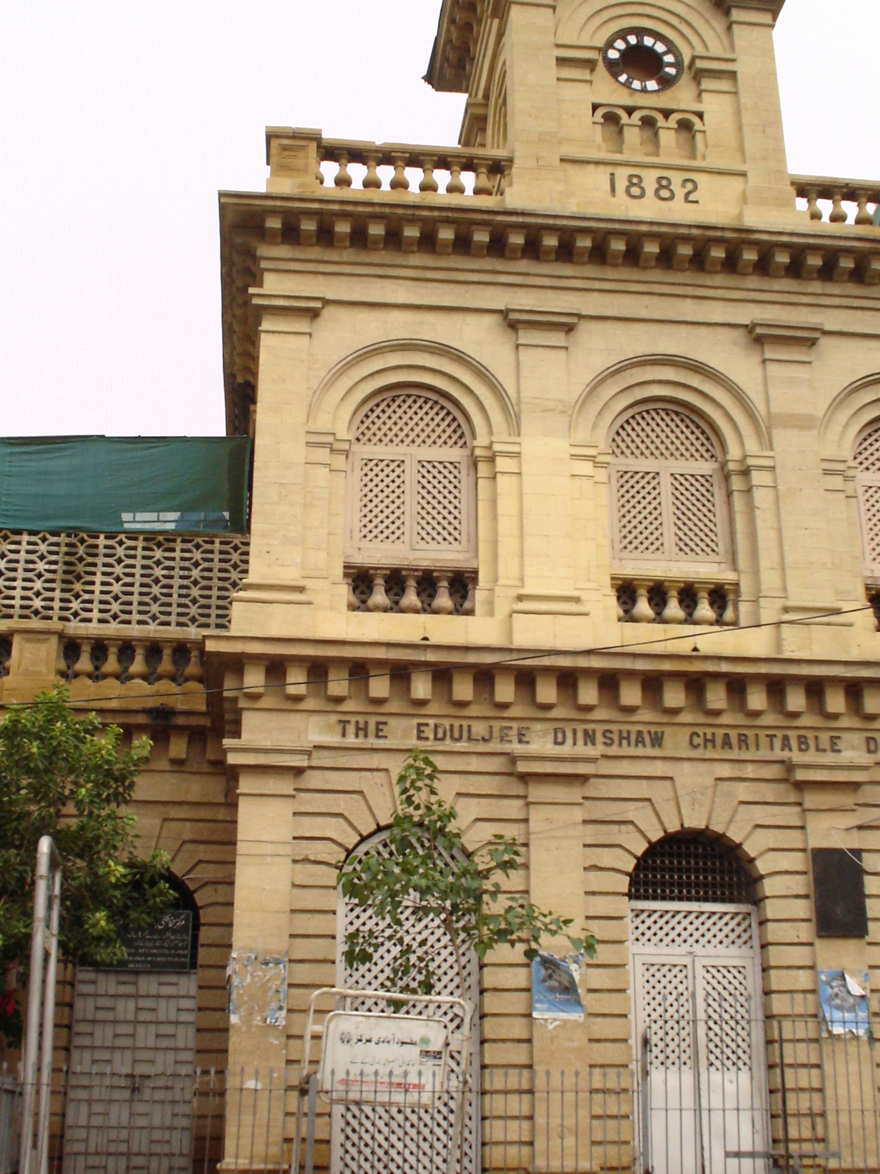 File:Old maternity home saddar Karachi JPG - Wikimedia Commons