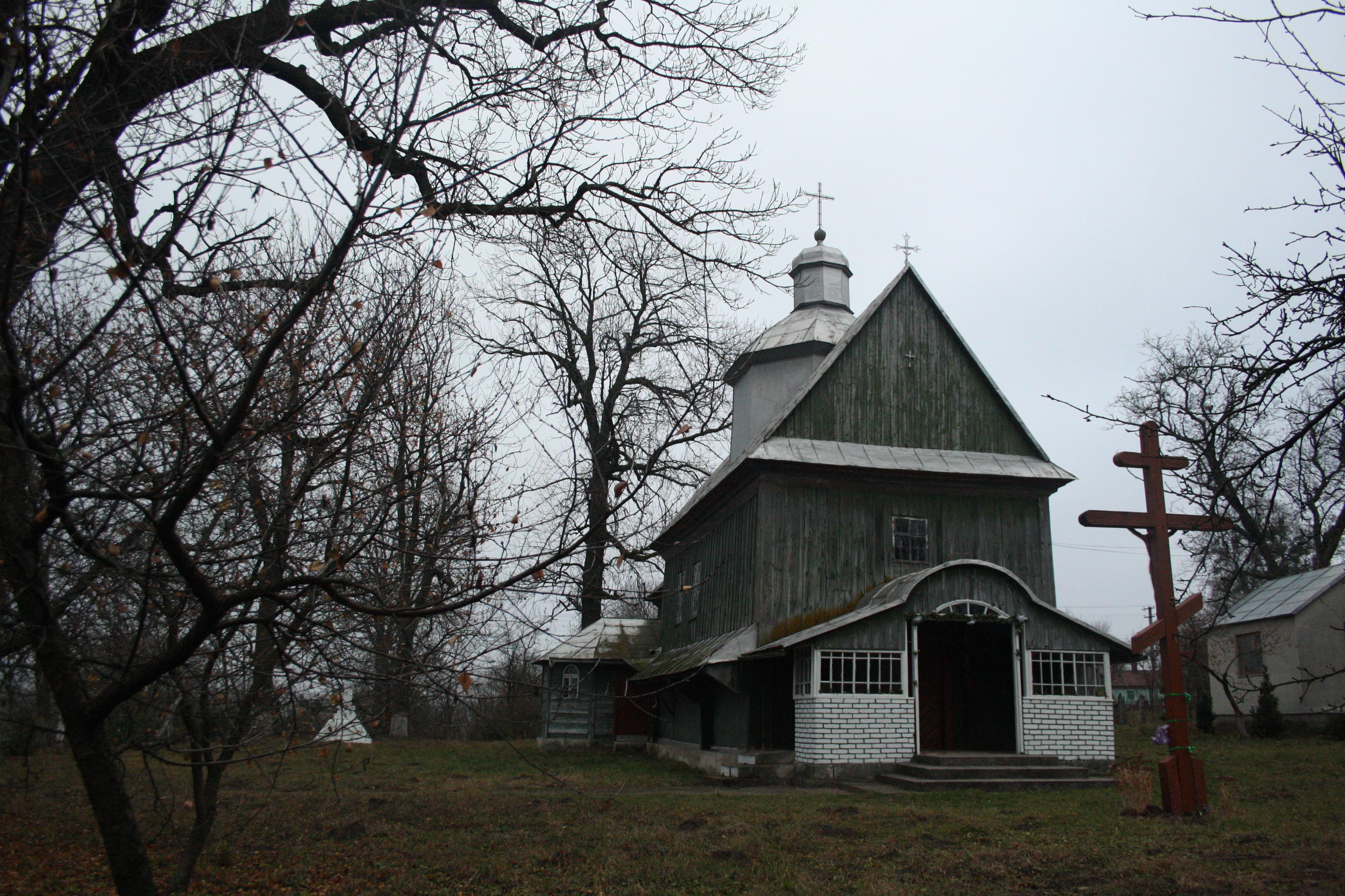 использовать также украина золочев село зозули фото львовская обл никогда будет