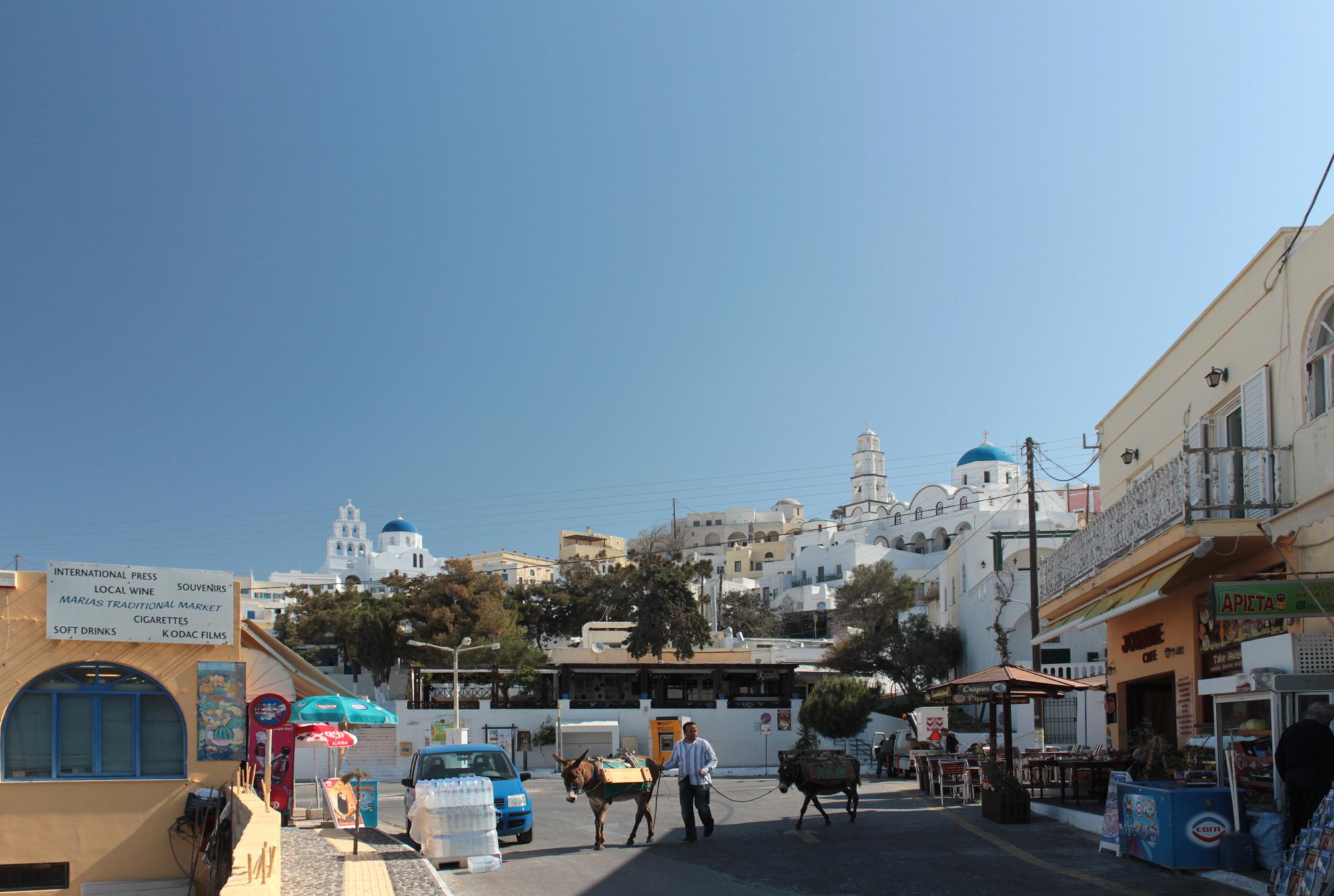 File:Pyrgos-Santorini.jpg