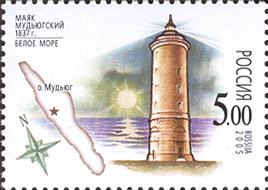 Мудьюгский маяк