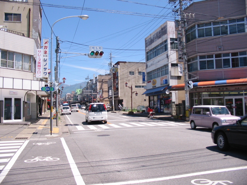 File Saku City Aioicho Jpg Wikimedia Commons