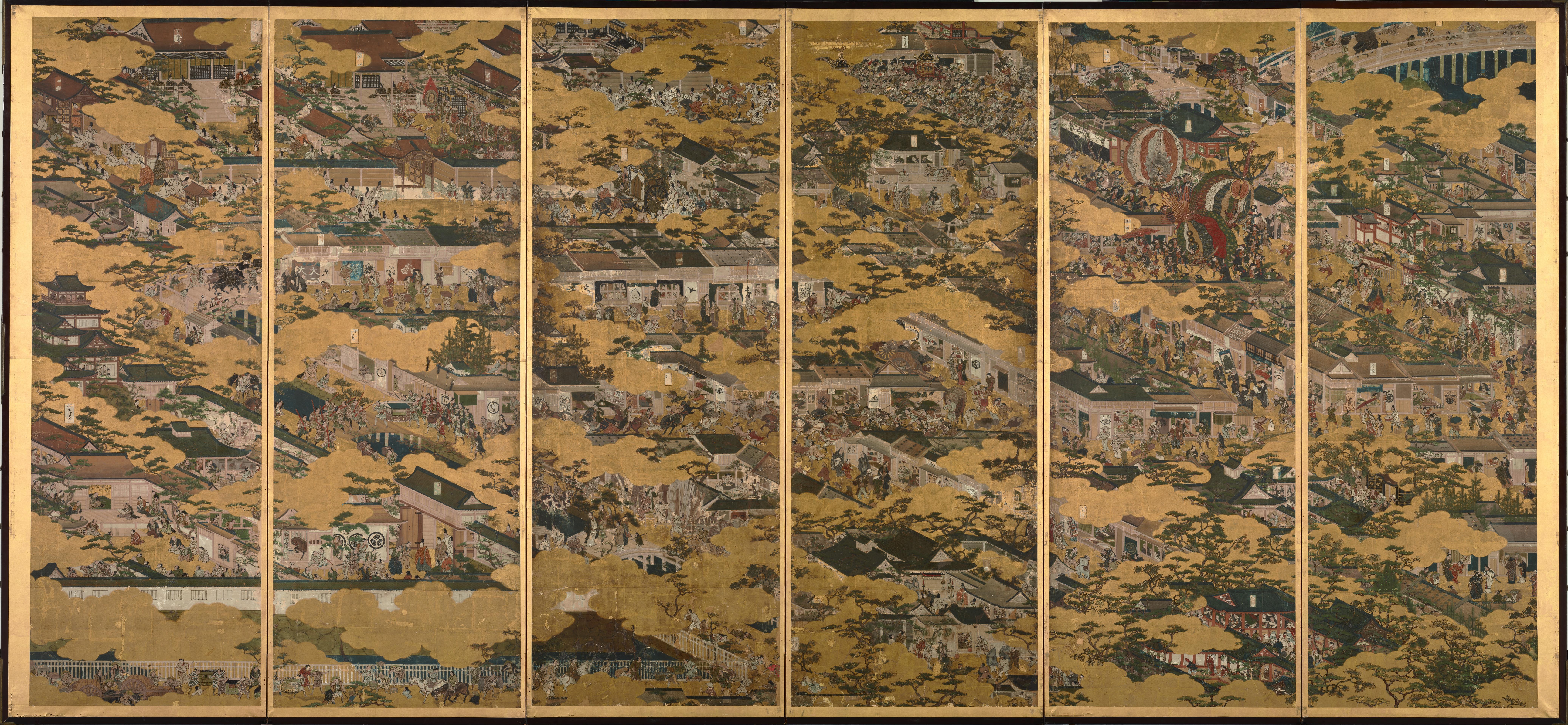 ファイル scenes in and around kyoto funaki 1 jpg wikipedia