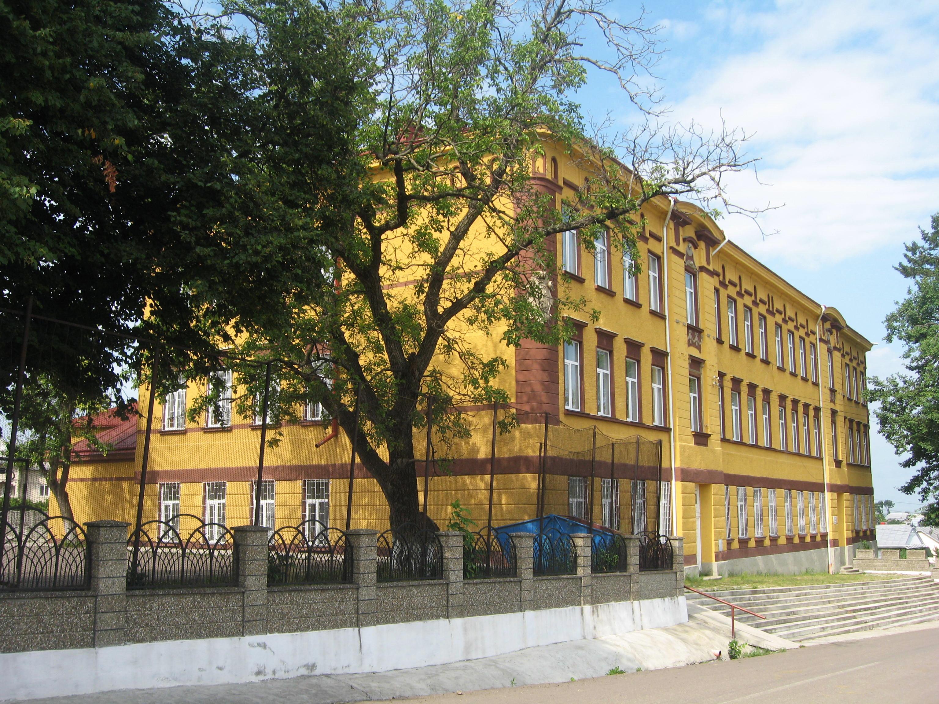 Comuna Bosanci, Suceava