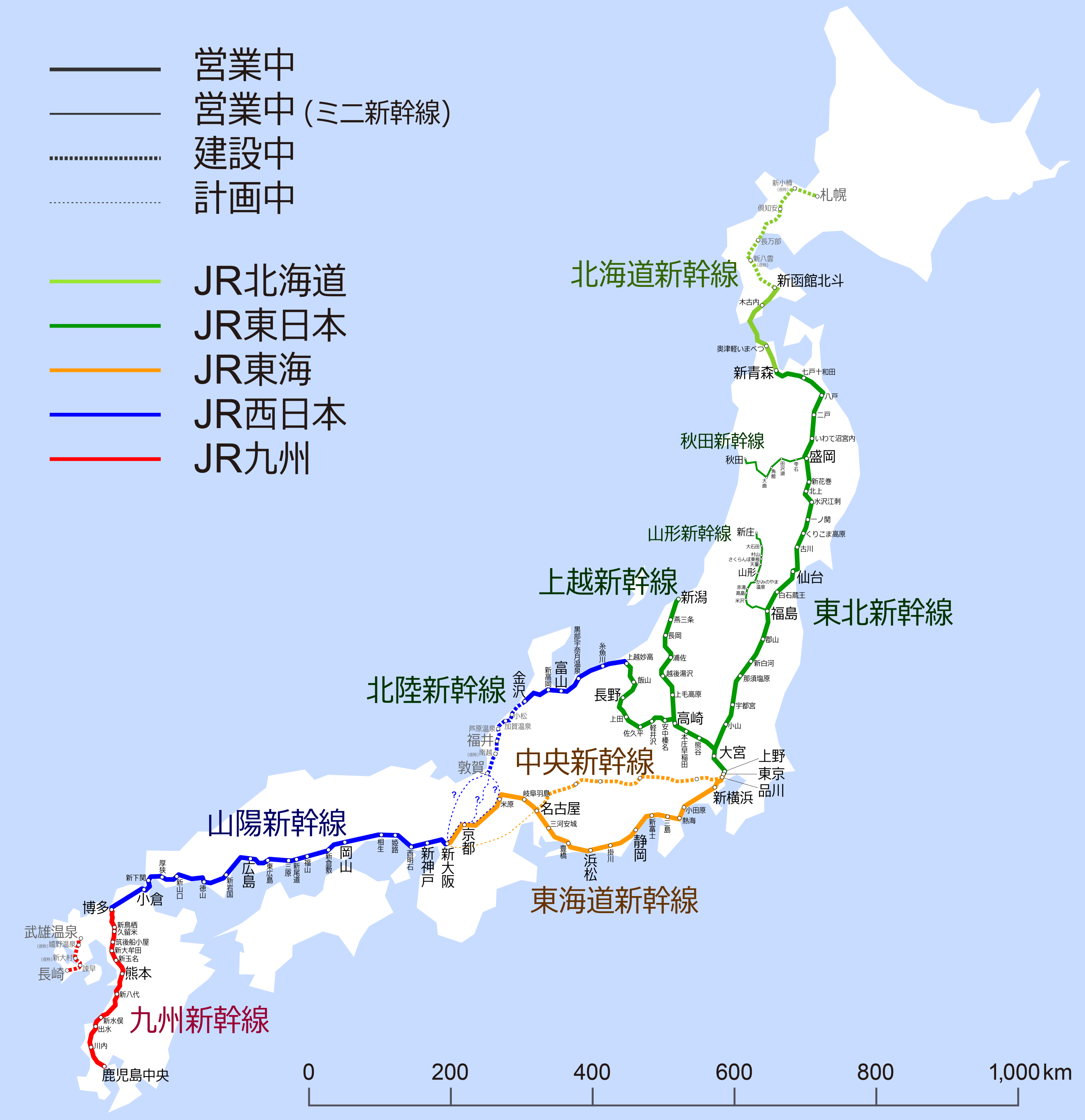 201603: ファイル:Shinkansen Map 201603 Ja.png