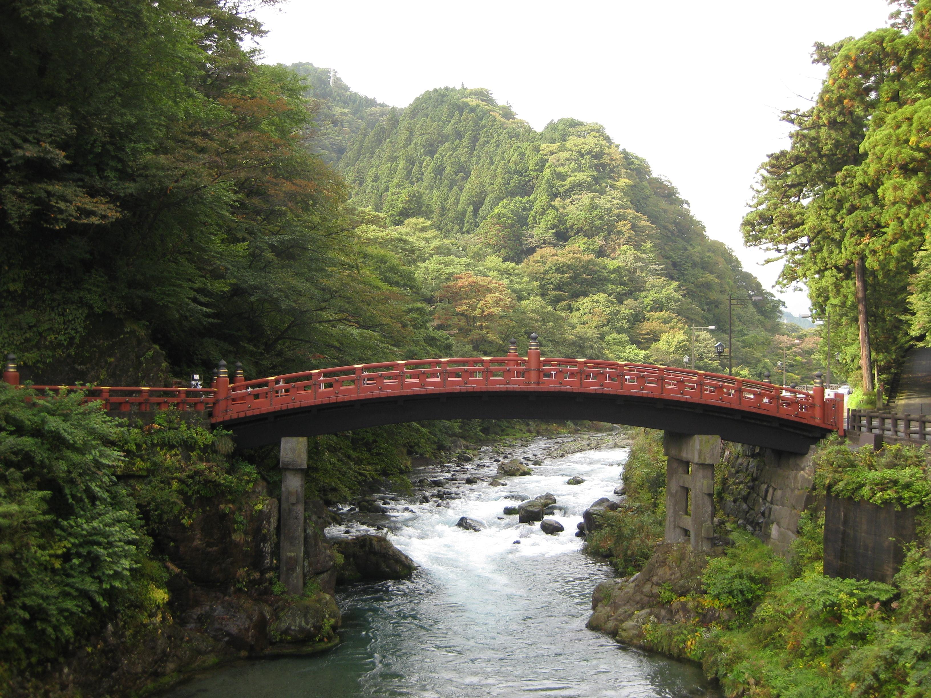 Shinkyo (Sacred Bridge) By Nick-D, via Wikimedia Commons
