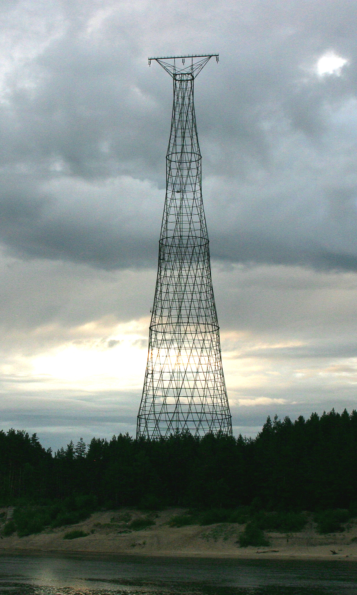 File:Shukhov Tower photo by Vladimir Tomilov.jpg ...
